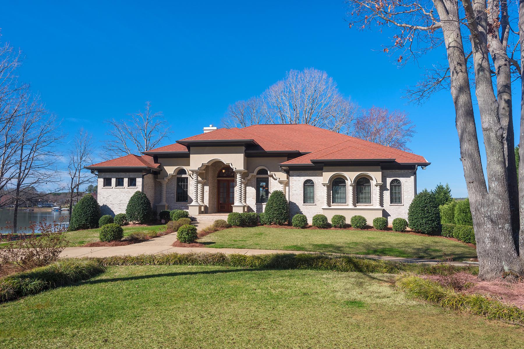 sales property at 4763 Trails End Rd , Denver, NC 28037