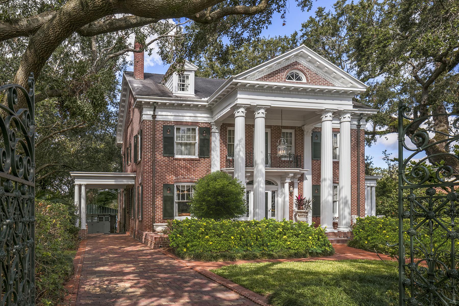 Additional photo for property listing at ORLANDO 239 E Copeland Dr,  Orlando, Florida 32806 United States