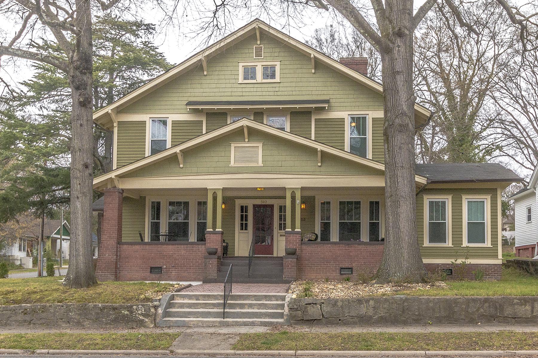 Частный односемейный дом для того Продажа на 502 S South St , Gastonia, NC 28052 Gastonia, North Carolina 28052 United States