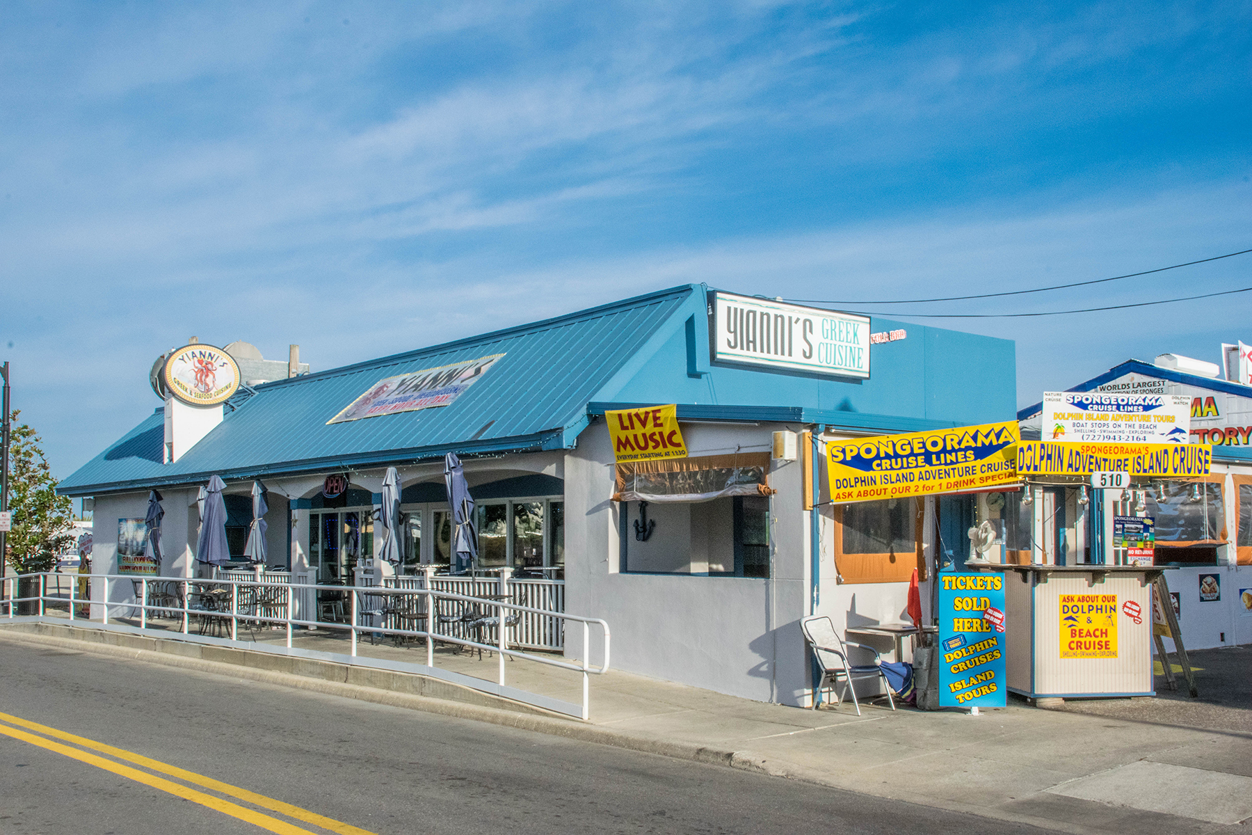 Commercial for Sale at TARPON SPRINGS 510 Dodecanese Blvd, Tarpon Springs, Florida 34689 United States