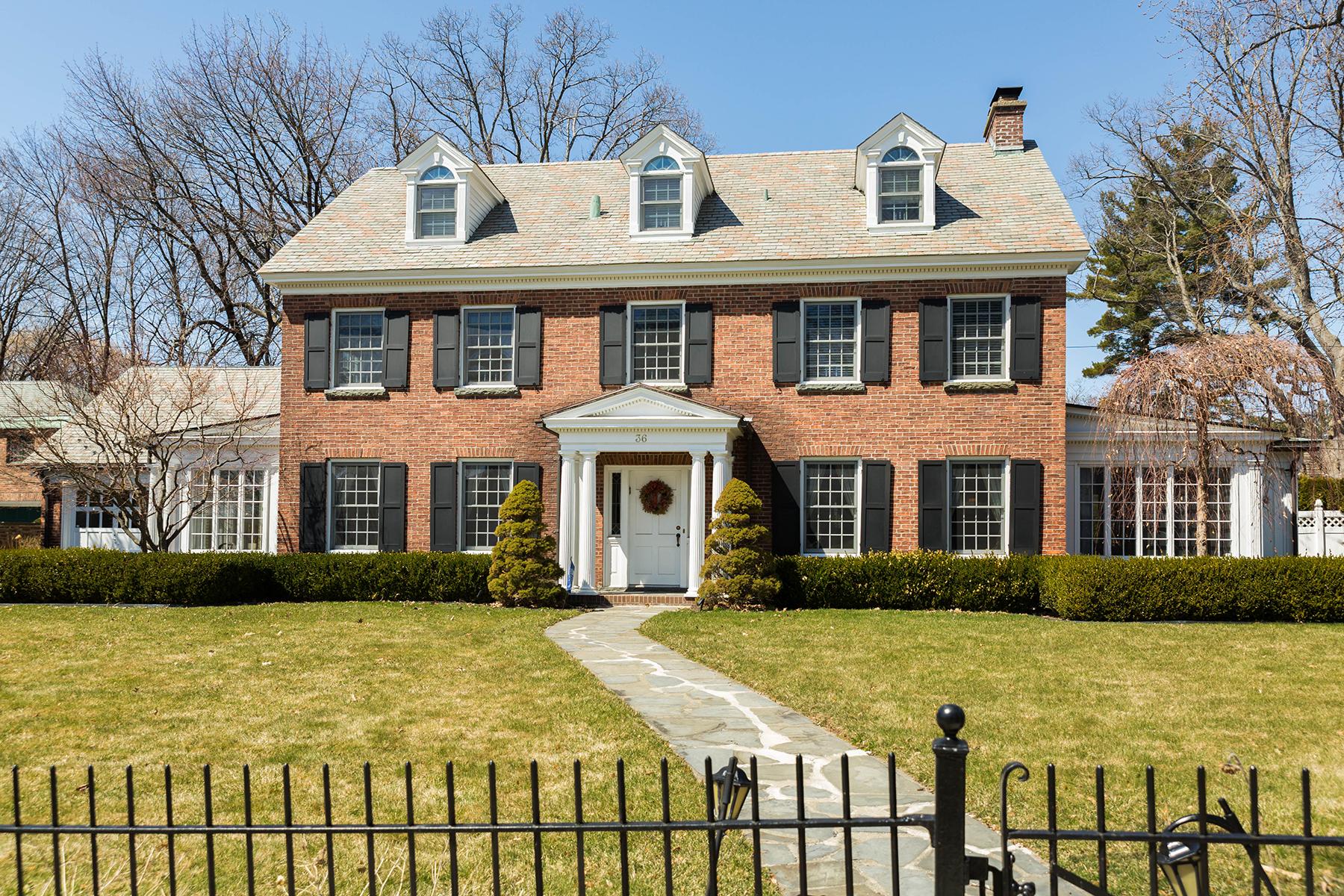 Maison unifamiliale pour l Vente à Exclusive Marion Ave. 36 Marion Av Albany, New York 12203 États-Unis