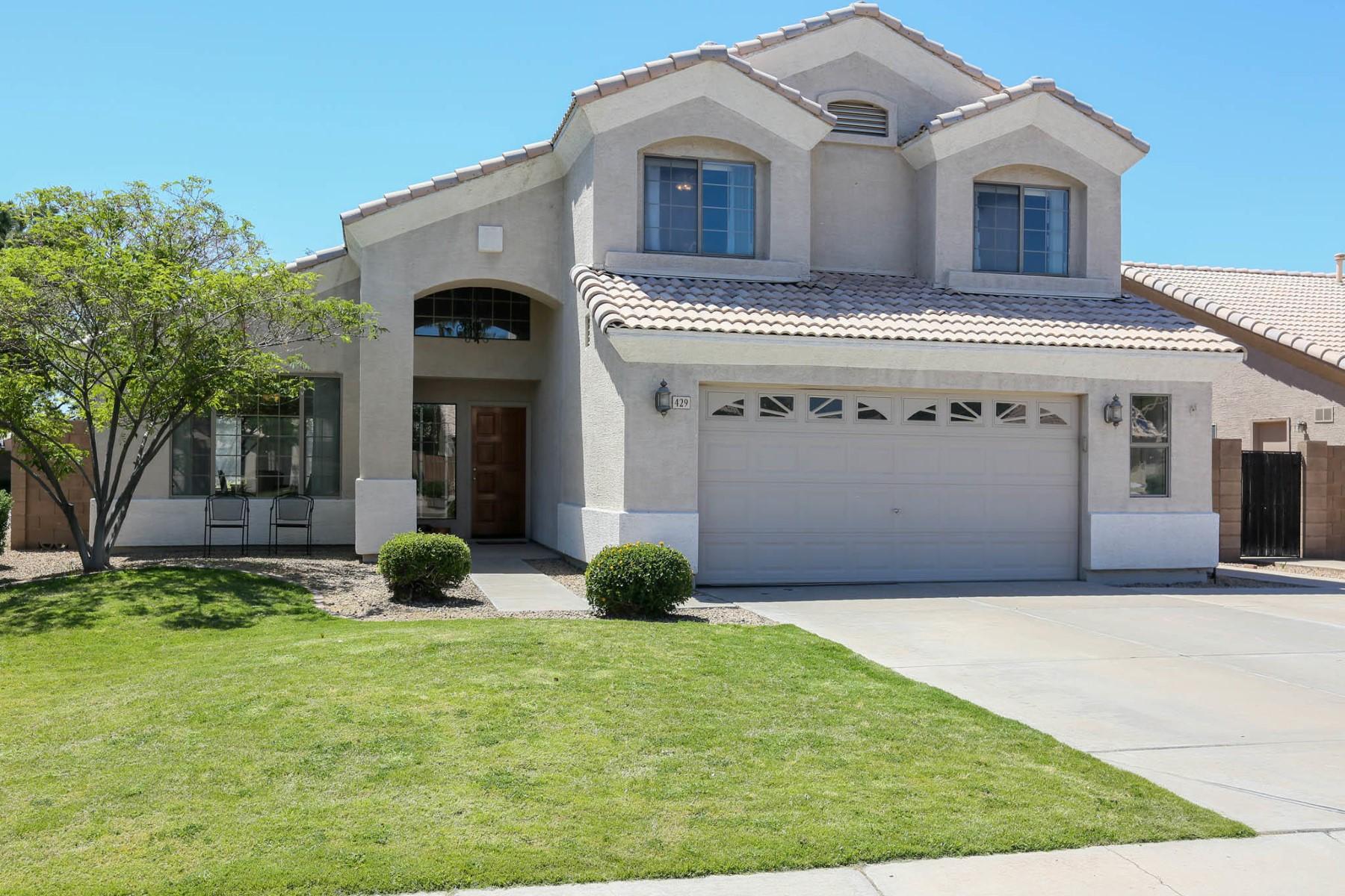 Single Family Homes για την Πώληση στο Neely Ranch Estates 429 W Comstock CT, Gilbert, Αριζονα 85233 Ηνωμένες Πολιτείες