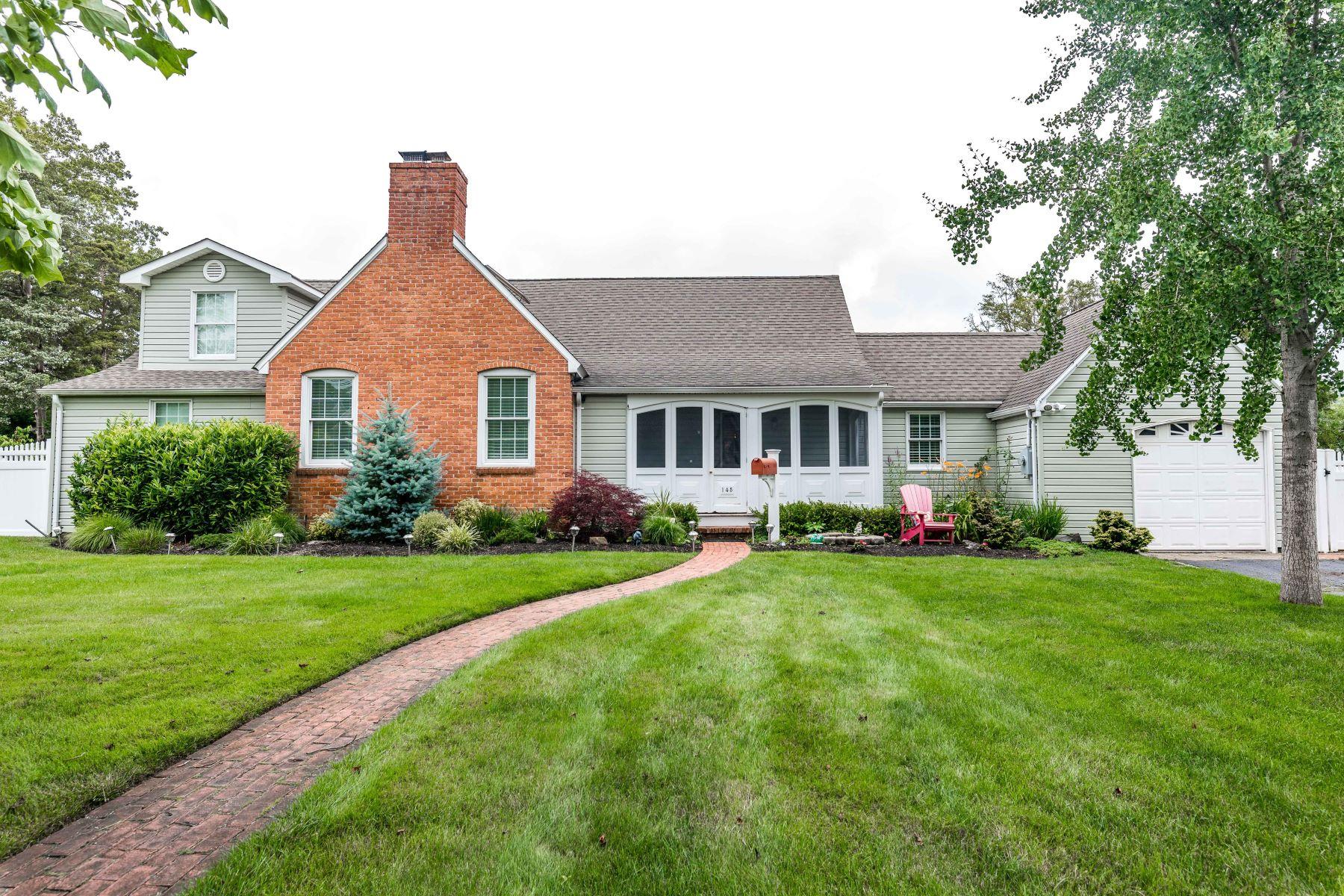 Single Family Homes 為 出售 在 145 Adam Road, Massapequa, Ny, 11758 Massapequa, 纽约 11758 美國