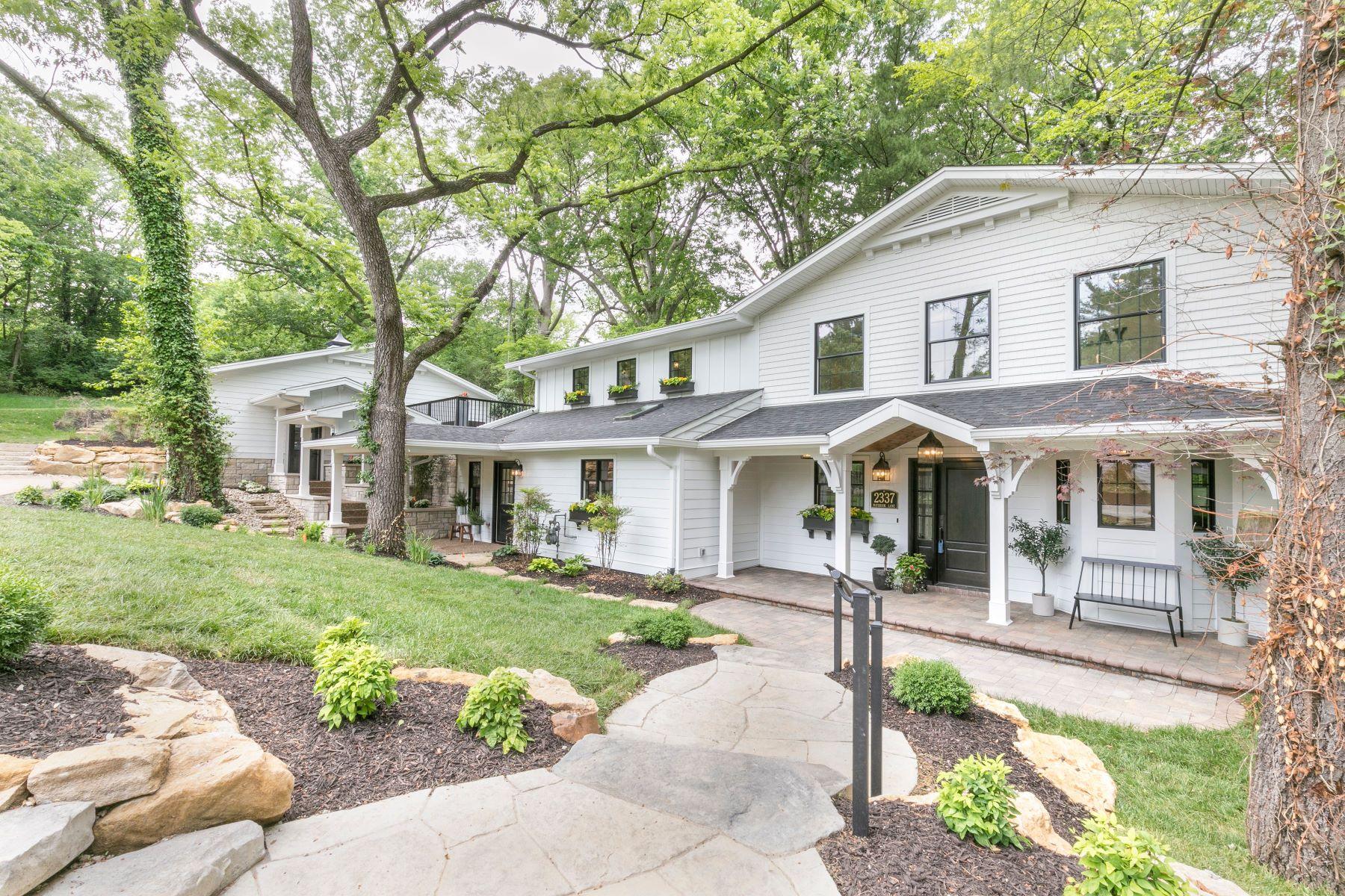 Additional photo for property listing at Harmonious Lifestyle of Inspiration & Sophistication 2337 Maybrook Lane Kirkwood, Missouri 63122 United States
