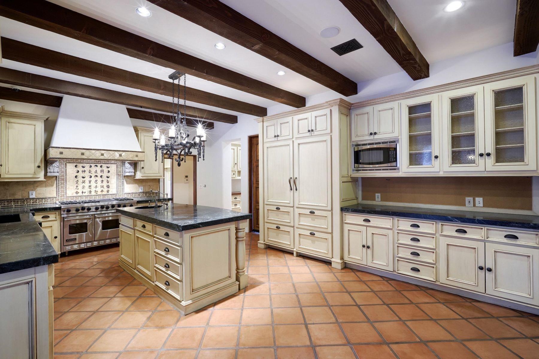 Additional photo for property listing at 5239 Roadrunner, Paradise Valley, AZ 85253 5239 Roadrunner 天堂谷, 亚利桑那州 85253 美国