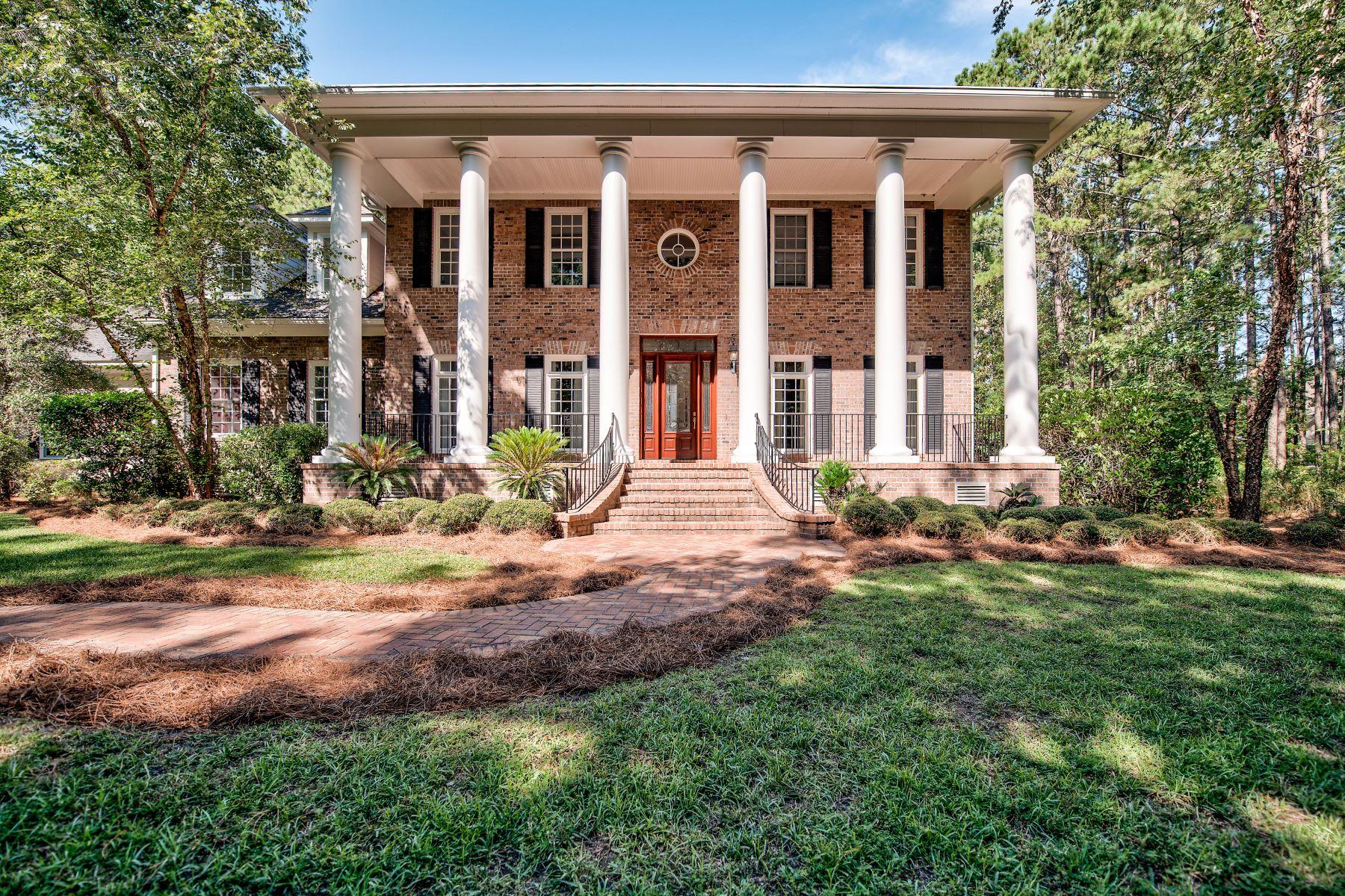 Single Family Homes por un Venta en 254 Nesting Pond Court, Pawleys Island, SC 29585 Pawleys Island, Carolina del Sur 29585 Estados Unidos