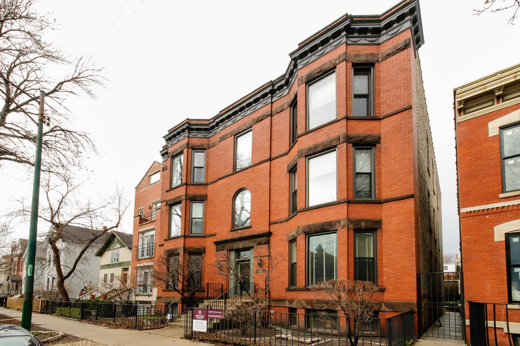 Condominium for Sale at Fantastic Rehab in Vintage Building 2730 N Racine Avenue Unit 2S Lincoln Park, Chicago, Illinois, 60614 United States