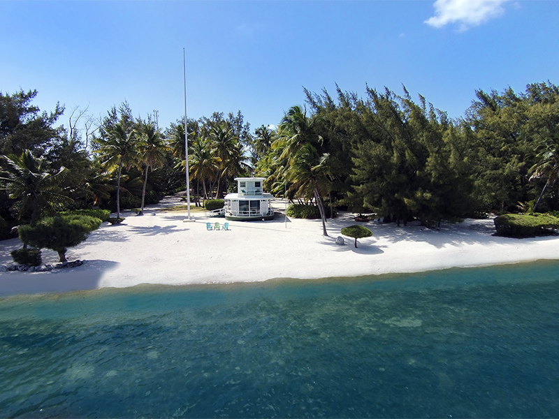 Single Family Home for Sale at Large Parcel with 300 Ft. of Ocean Frontage 101 Carroll Street Islamorada, Florida 33036 United States