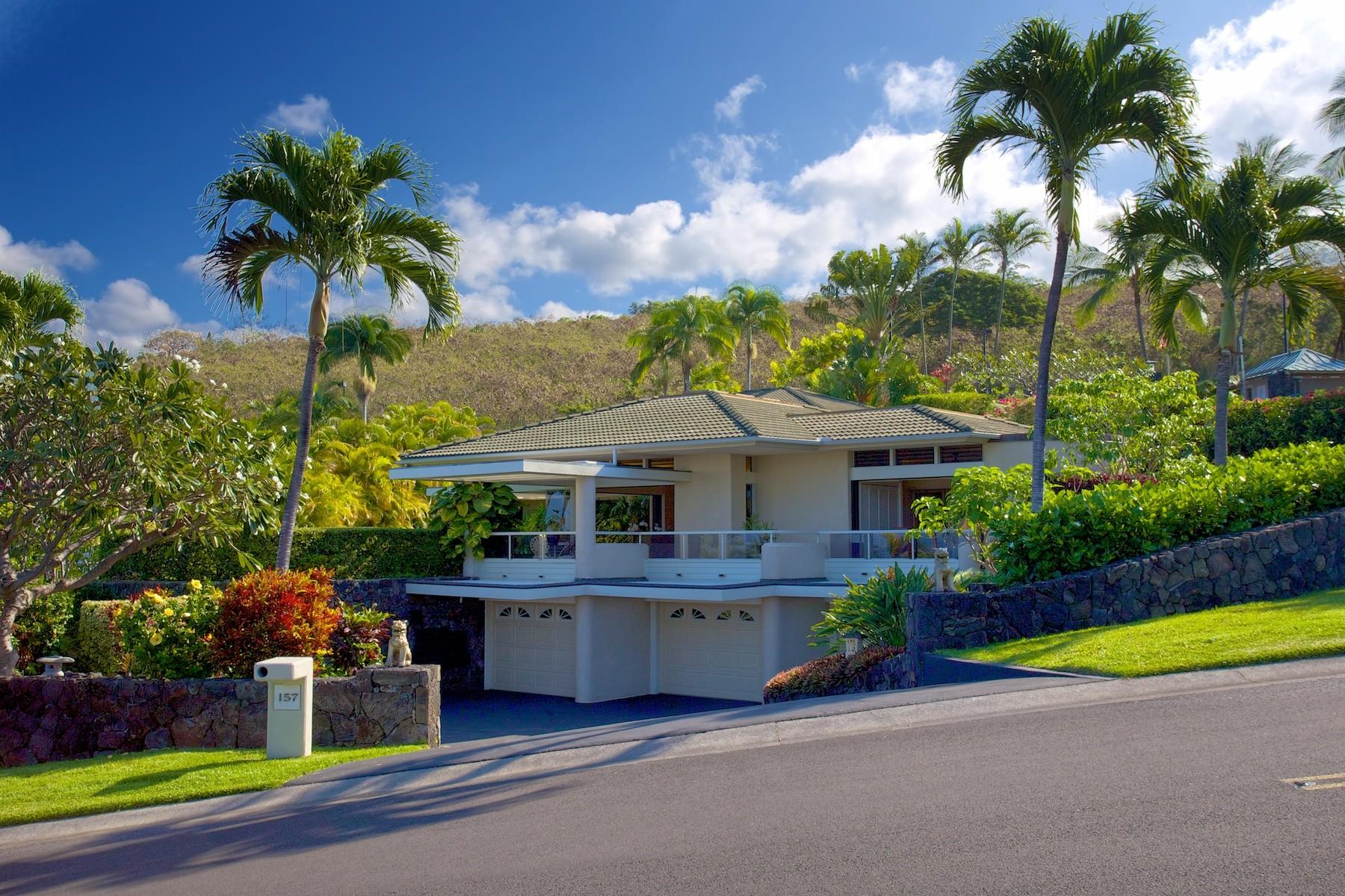 独户住宅 为 销售 在 Keauhou Estates 78-6807 Kuhinanui Way 纳市, 夏威夷, 96740 美国