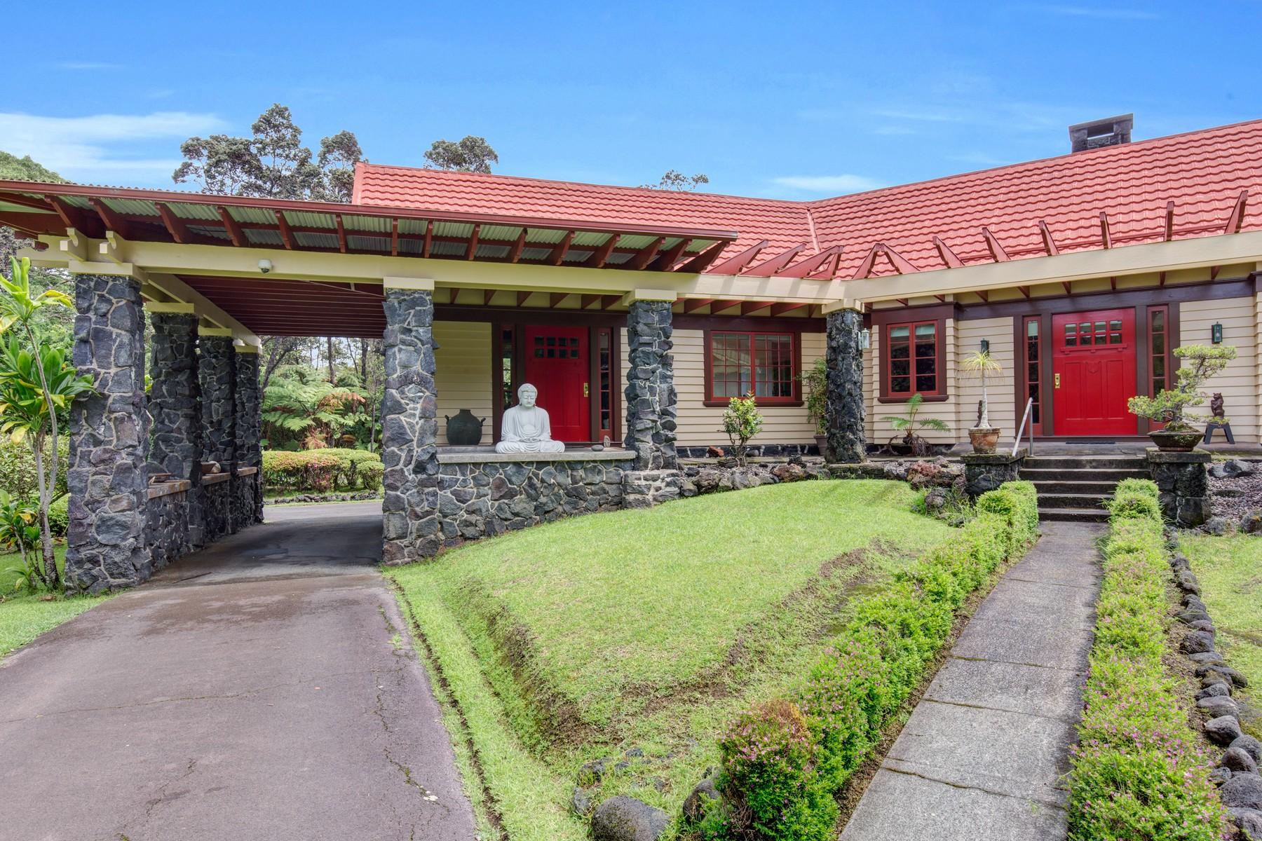 Nhà ở một gia đình vì Bán tại Bide-A-Wee 11-4039 Old Volcano Rd Volcano, Hawaii, 96785 Hoa Kỳ