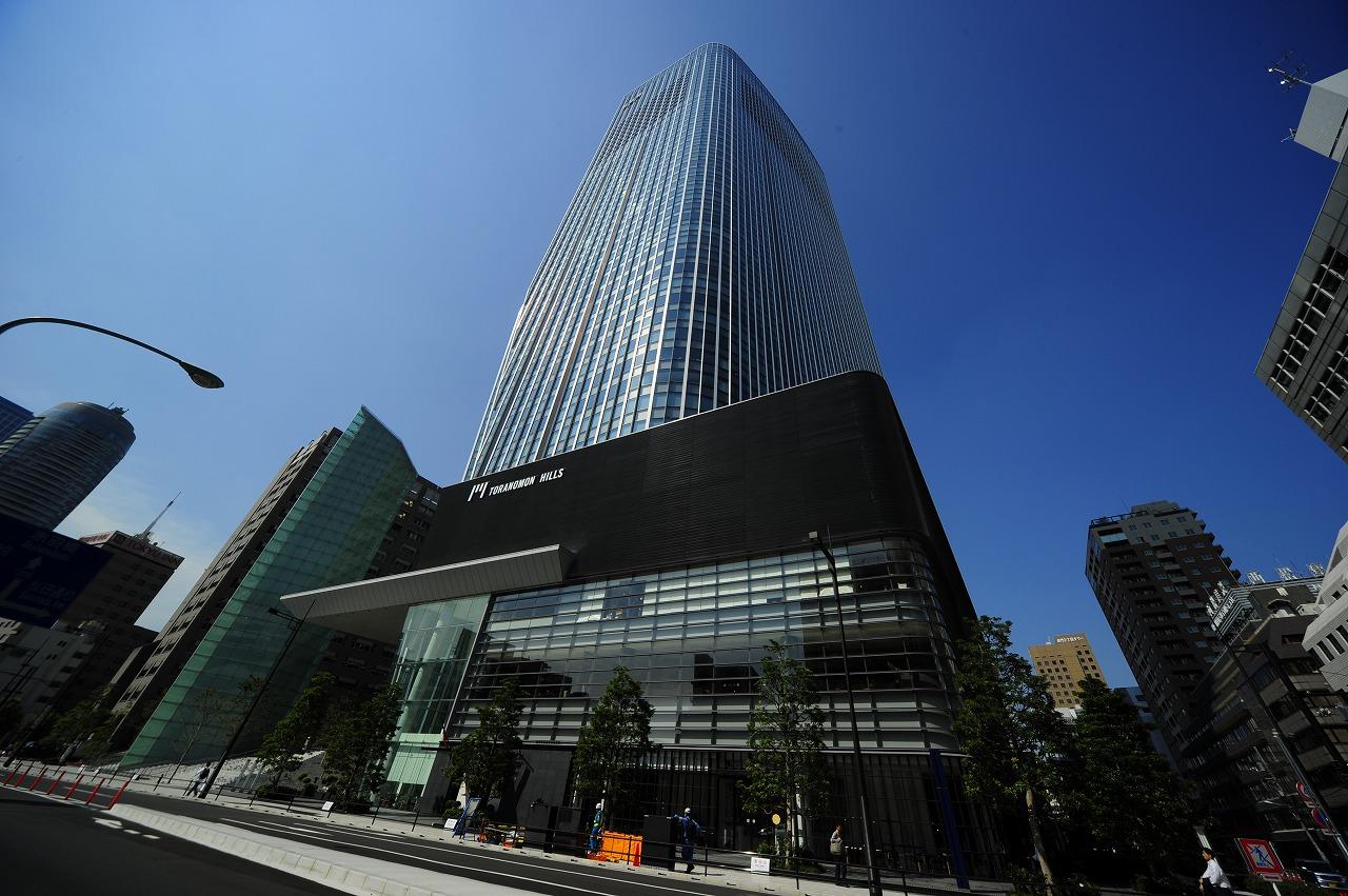 Appartamento per Vendita alle ore Toranomon Hills Residence Other Tokyo, Tokyo, Giappone