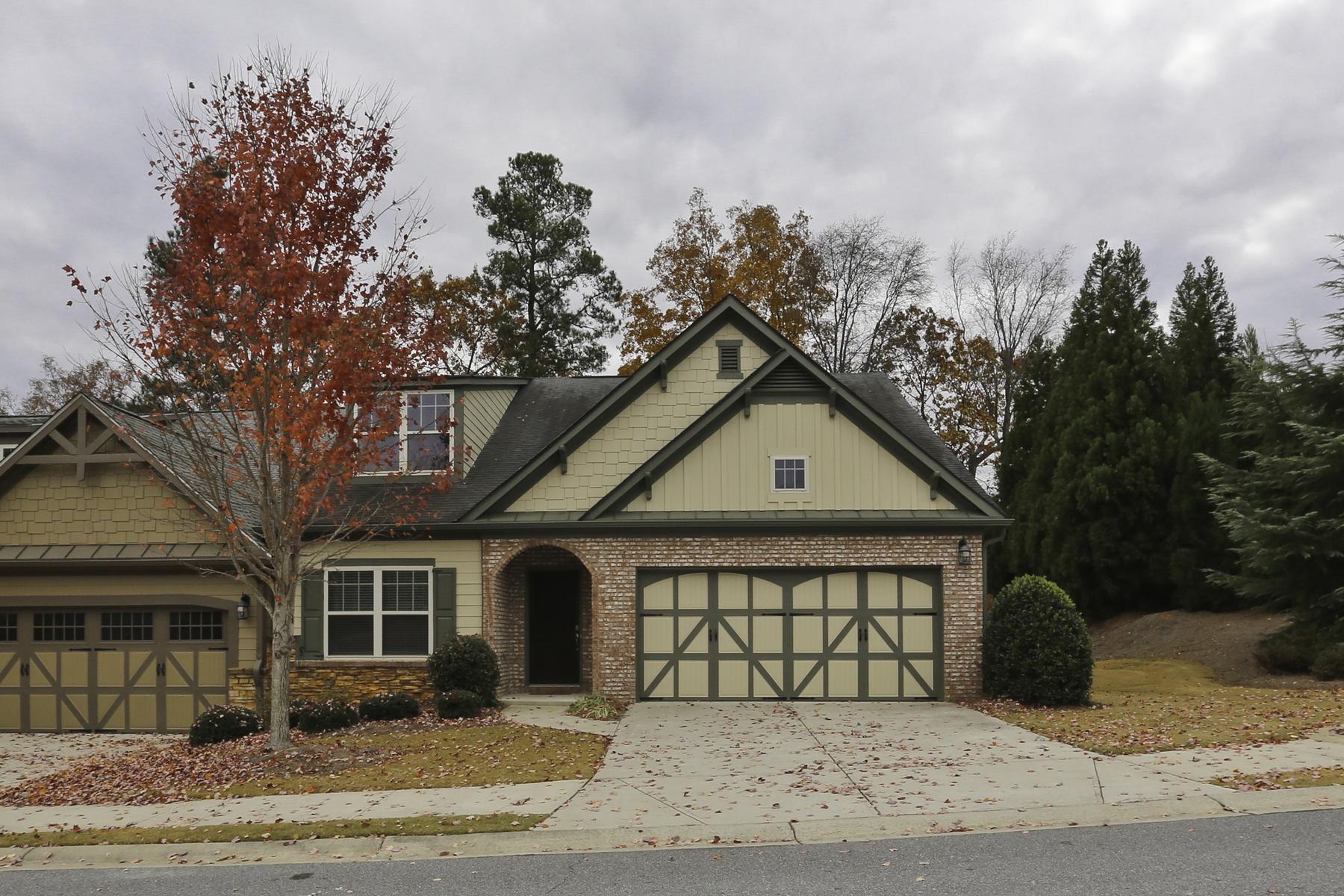 Tek Ailelik Ev için Satış at Cozy Cottage Ready For Quick Move In 2310 Callaway Court Cumming, Georgia, 30041 Amerika Birleşik Devletleri