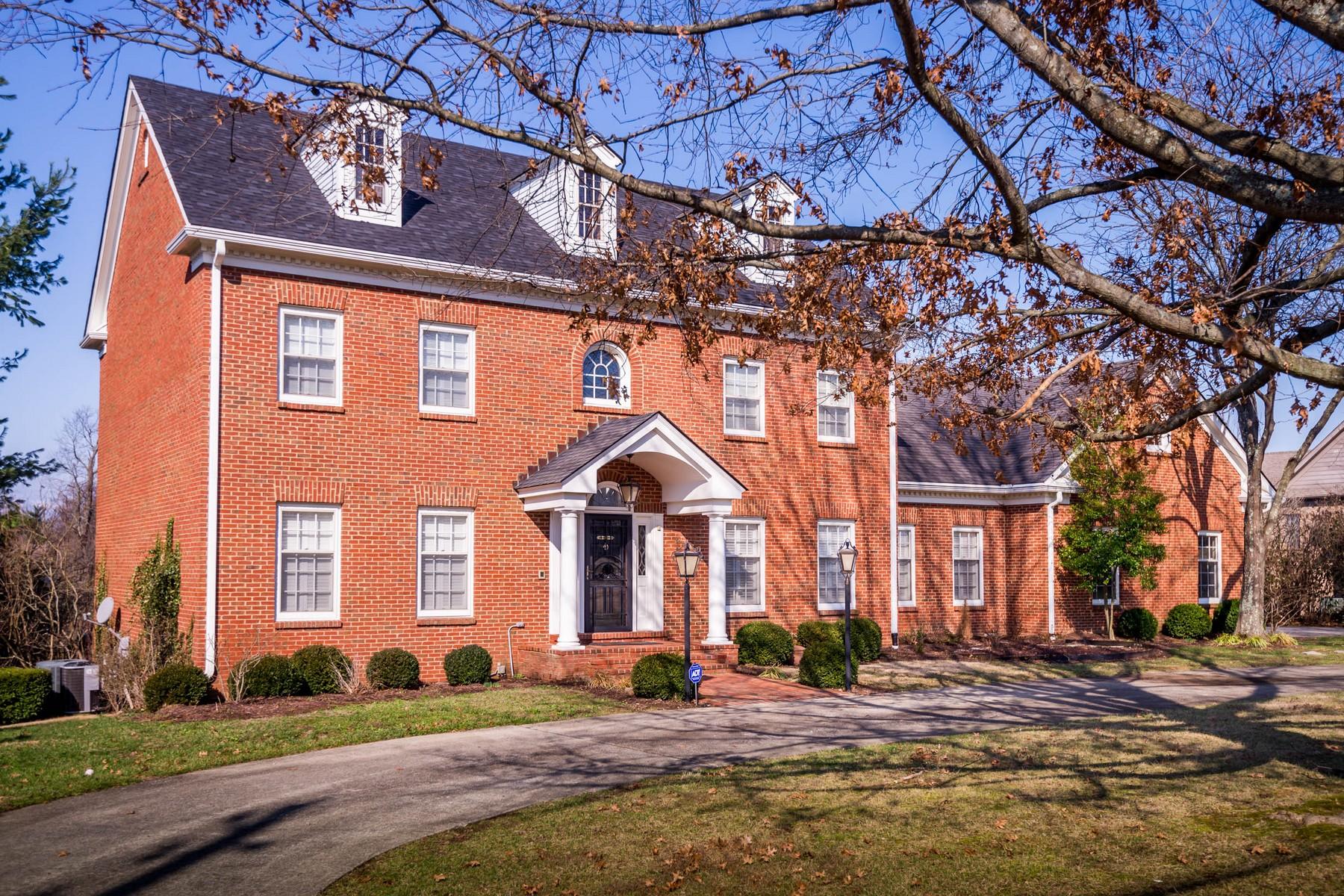 一戸建て のために 売買 アット 2460 Walnut Grove Lane Lexington, ケンタッキー, 40509 アメリカ合衆国