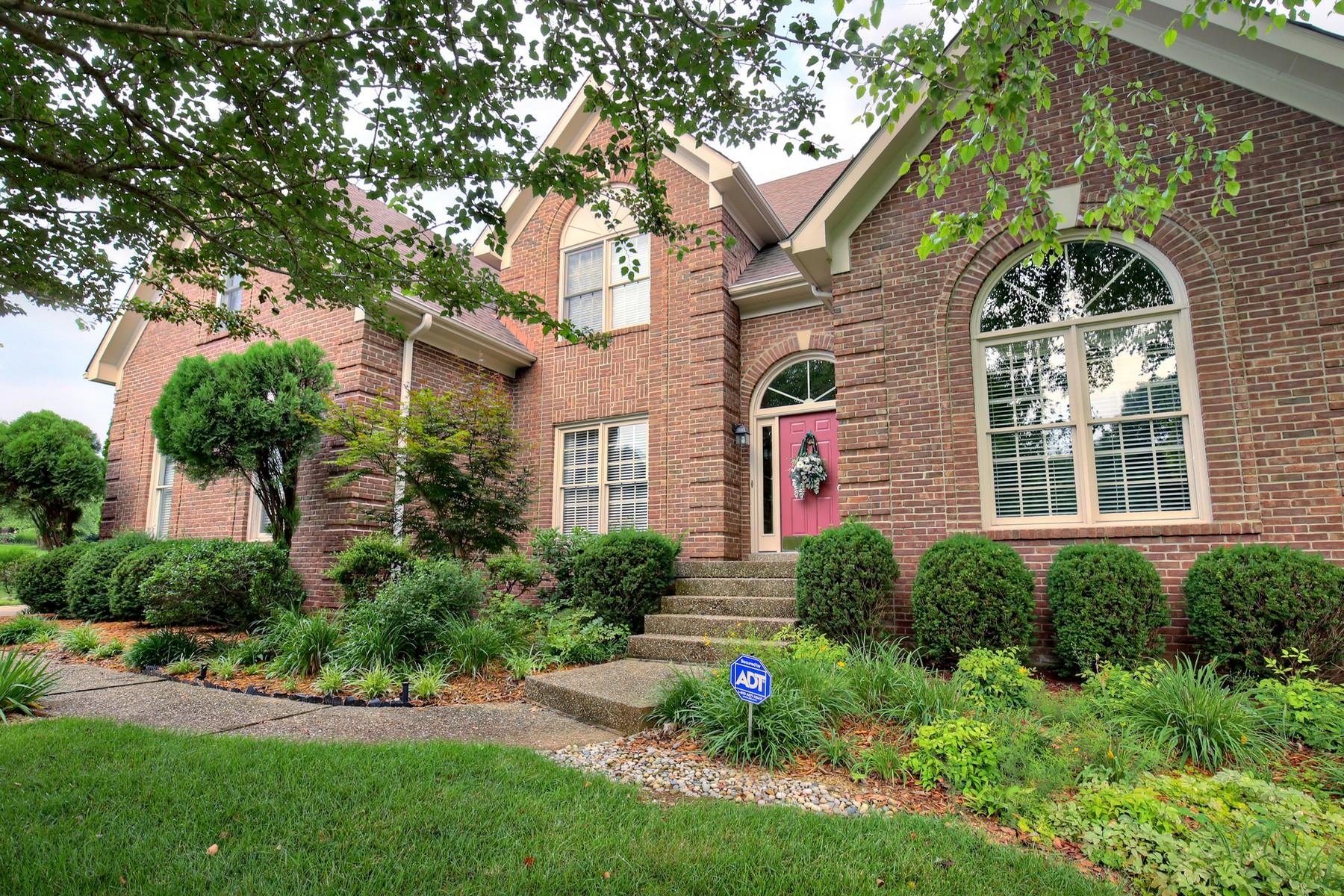 Maison unifamiliale pour l Vente à 6600 Harrods View Circle Prospect, Kentucky 40059 États-Unis
