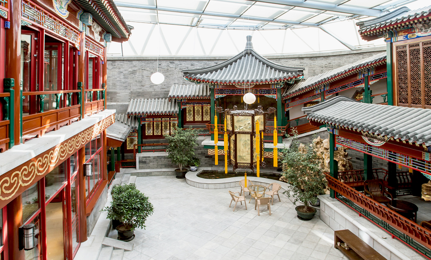 Otros residenciales por un Venta en Gulou Courtyard Gulou Street, XiCheng District Other Beijing, Beijing 100000 China