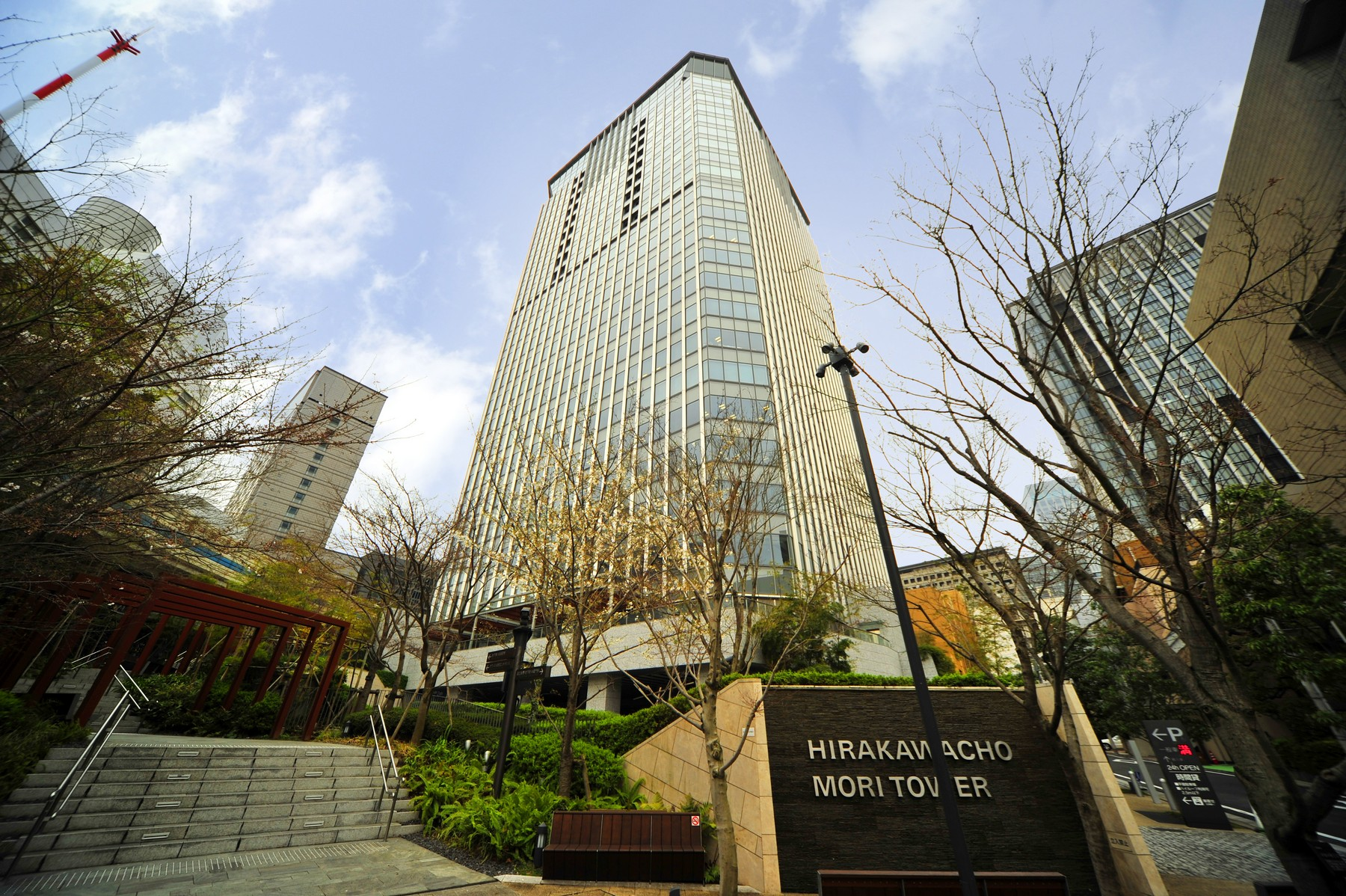 sales property at Hirakawacho Mori Tower 17F