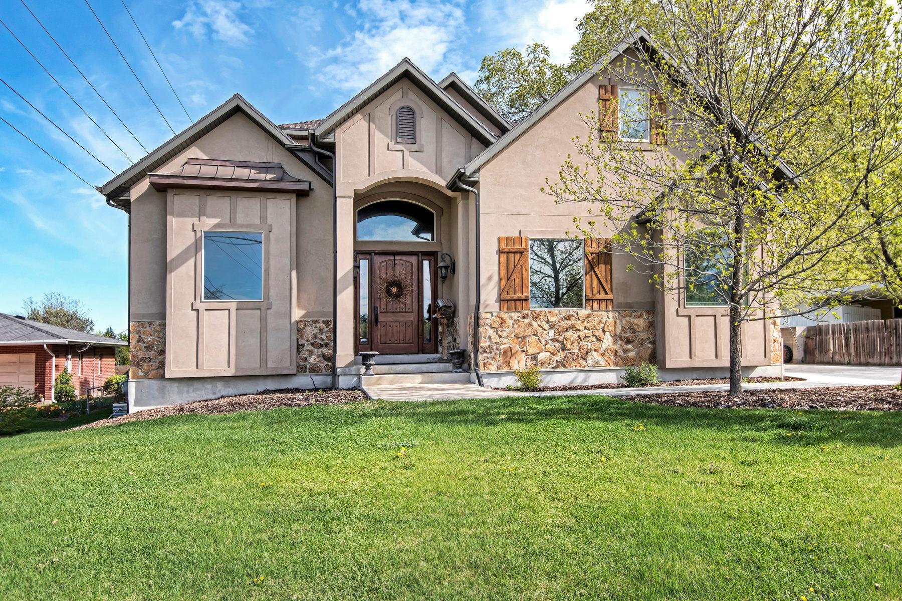 Частный односемейный дом для того Продажа на New Kid On The Block 1995 E Siggard Dr Salt Lake City, Юта, 84106 Соединенные Штаты