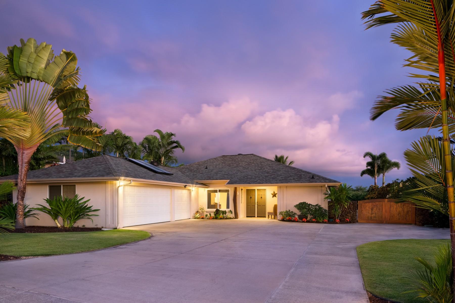 独户住宅 为 销售 在 Alii Heights 77-206 Hookaana St Kailua-Kona, 夏威夷 96740 美国