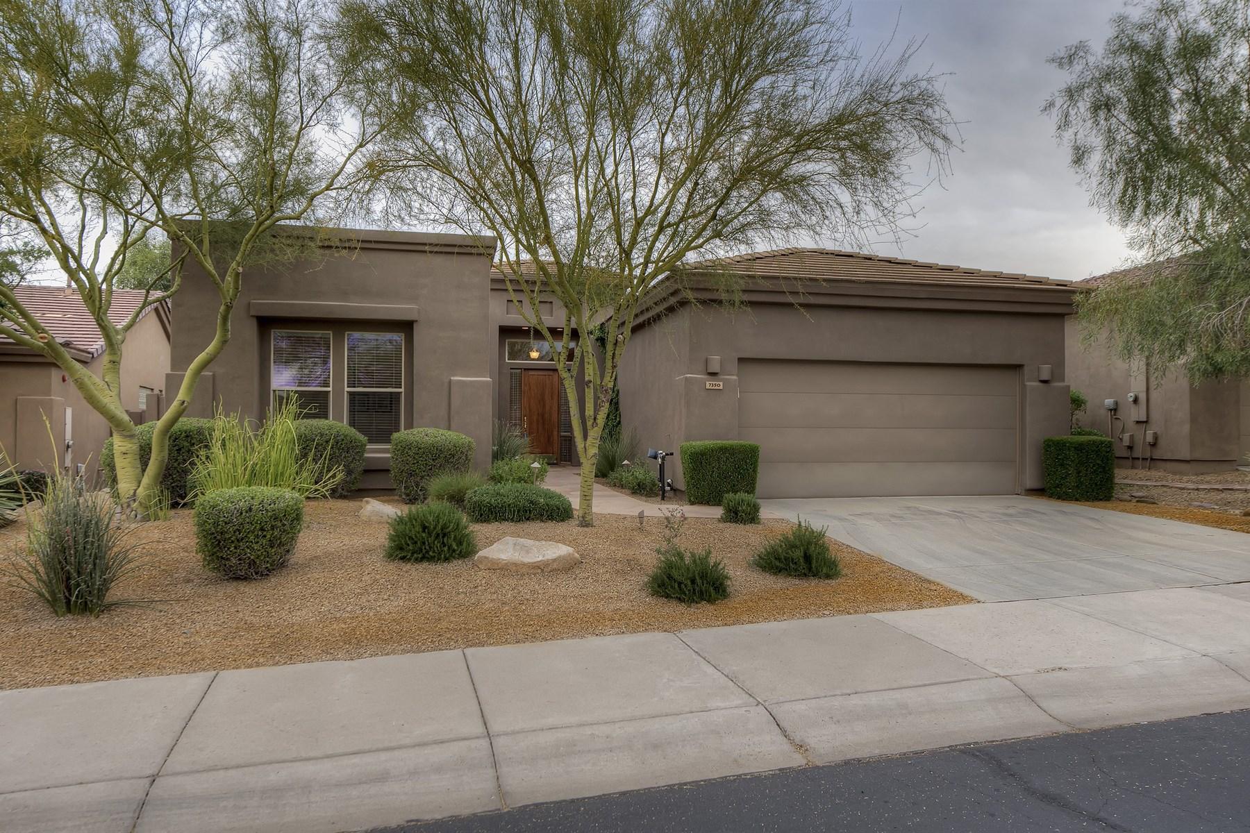 一戸建て のために 売買 アット Perfectly situated private interior lot 7350 E Eagle Feather Rd Scottsdale, アリゾナ, 85266 アメリカ合衆国