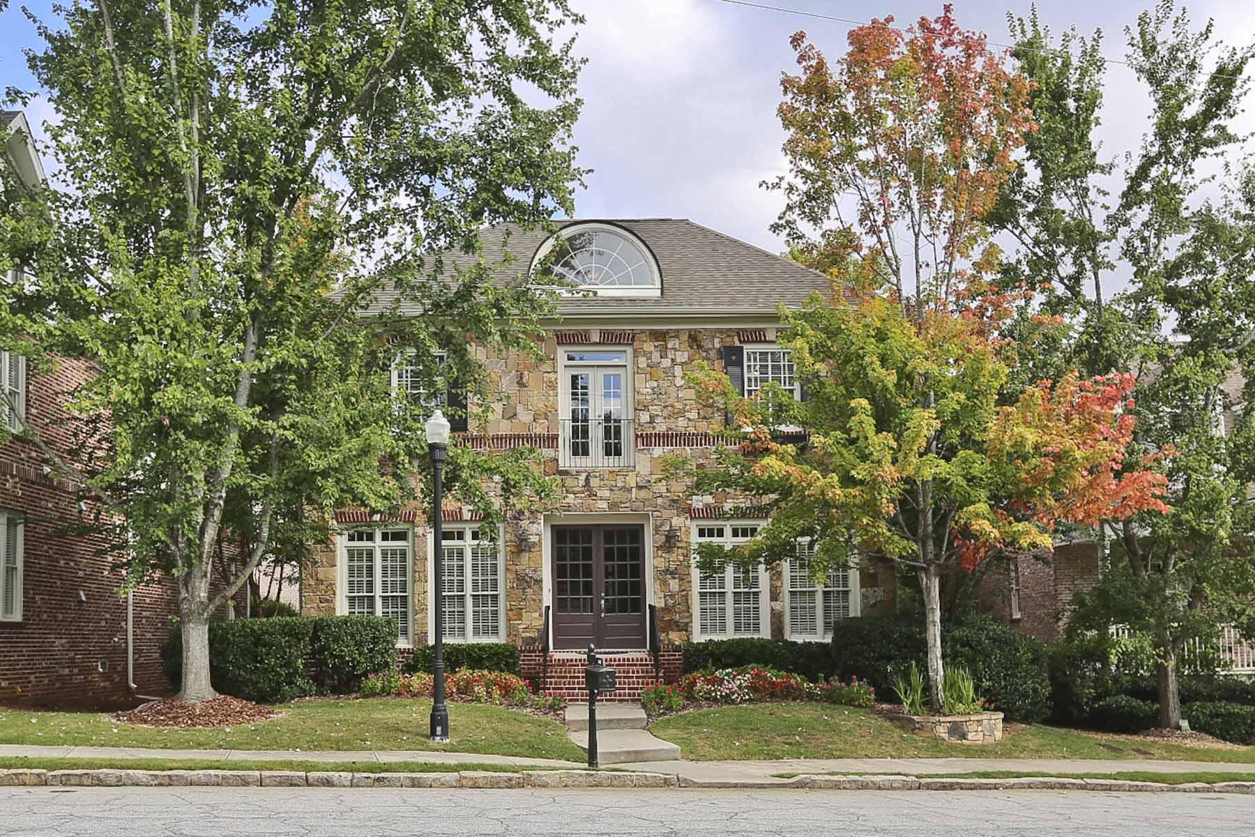 Частный односемейный дом для того Продажа на Captivating Brookhaven Residence 1438 Canoochee Drive Atlanta, Джорджия, 30319 Соединенные Штаты