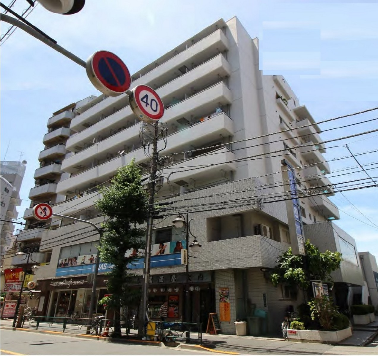 Appartement pour l Vente à Machiya Ekimae Building Arakawa Ku, Tokyo, Japon