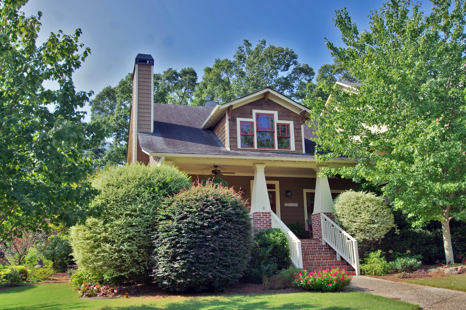 Частный односемейный дом для того Продажа на Craftsman Bungalow 1355 Marion Street SE Atlanta, Джорджия, 30315 Соединенные Штаты