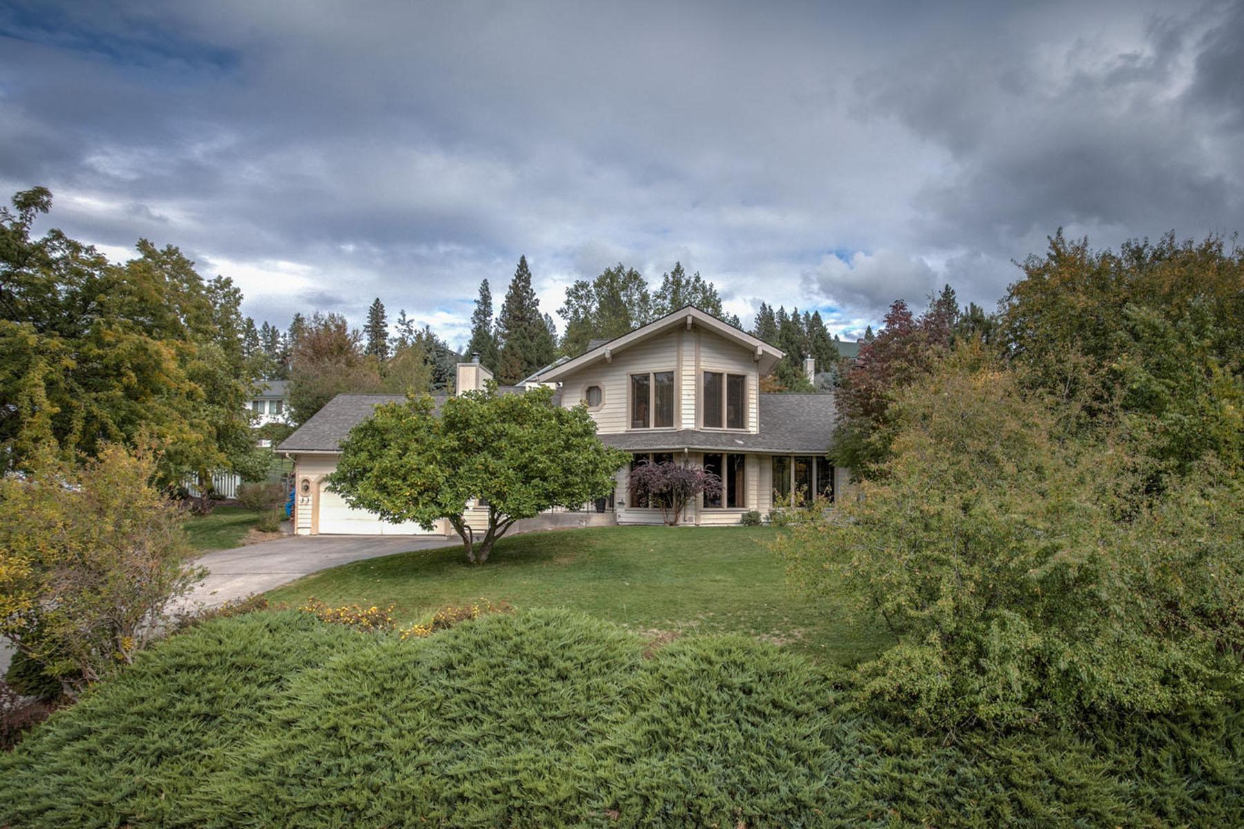 Maison unifamiliale pour l Vente à Immaculate and impeccably maintained 7944 N Sundance Drive Coeur D Alene, Idaho 83815 États-Unis