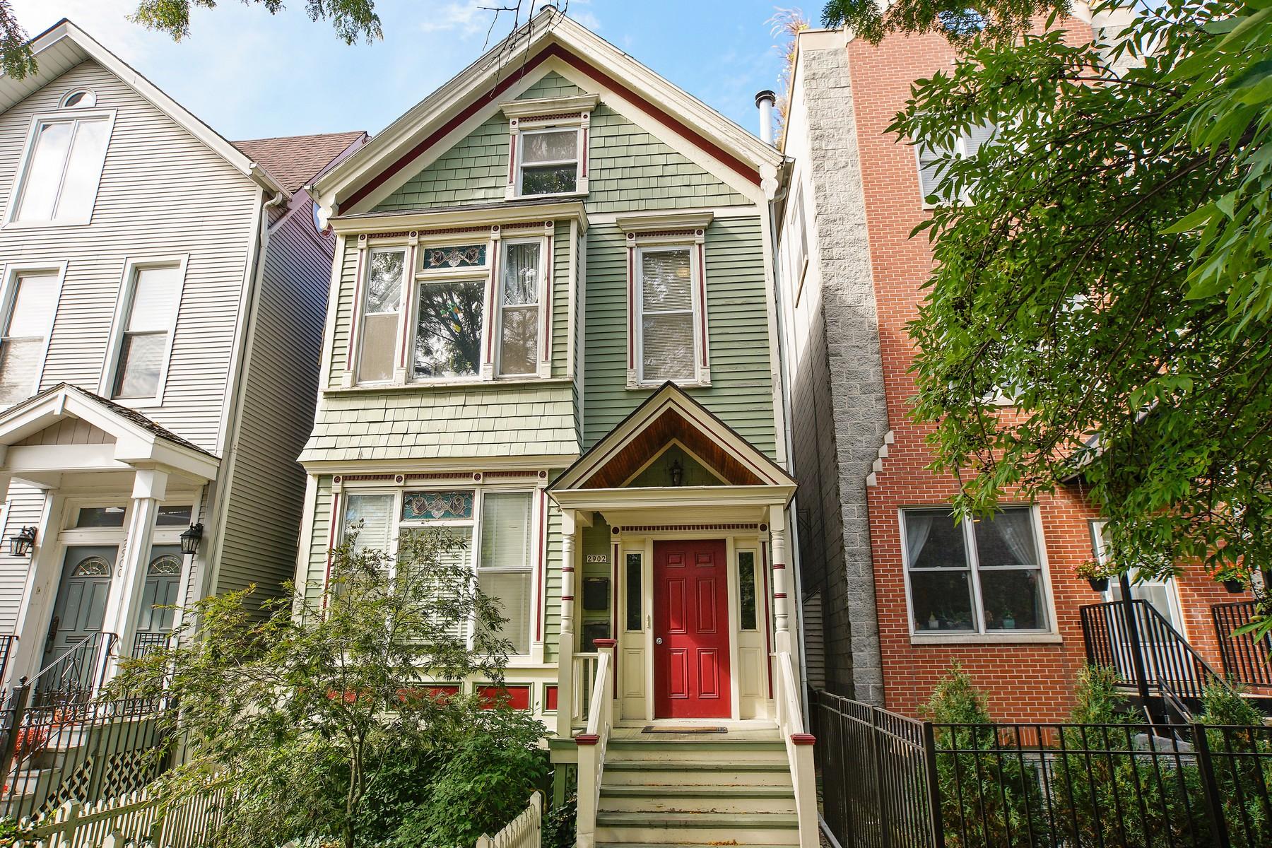 二世帯住宅 のために 売買 アット Charming Vintage 2 Flat 2902 N Racine Avenue Lakeview, Chicago, イリノイ 60657 アメリカ合衆国