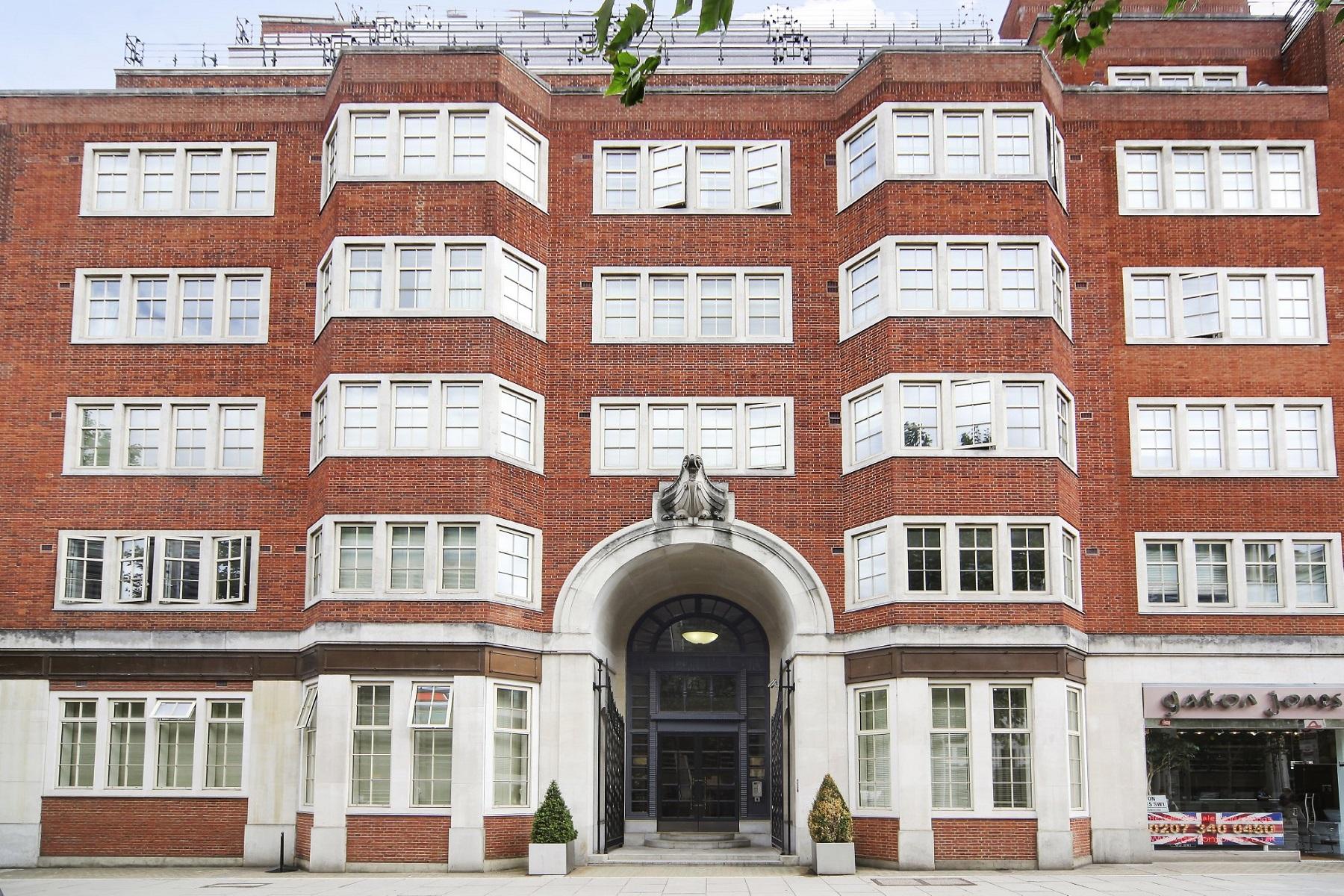 Частный односемейный дом для того Продажа на Marsham Street London, Англия Великобритания
