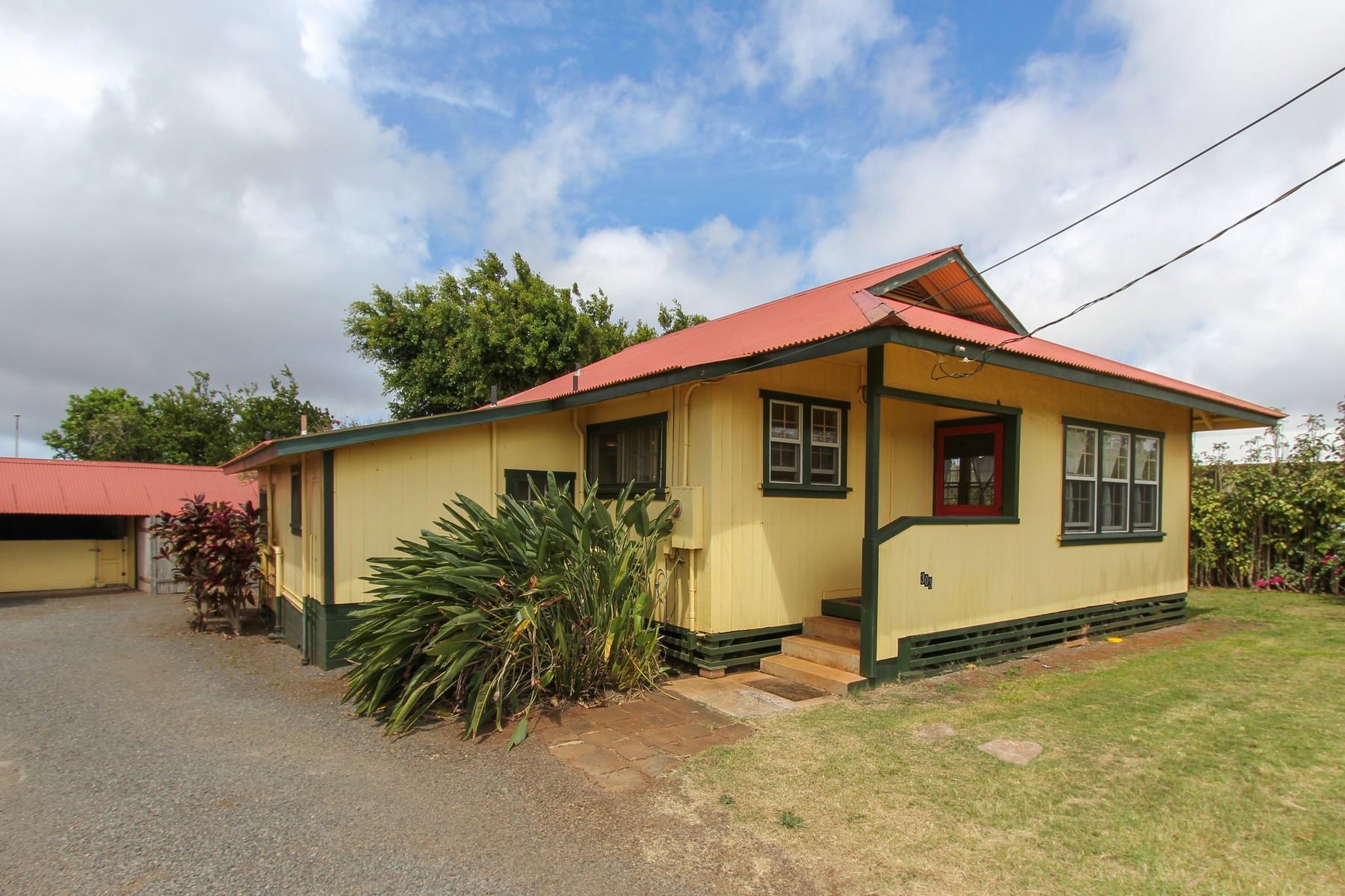 Частный односемейный дом для того Продажа на Lanai Style Living 303 Caldwell Avenue Lanai City, Гавайи, 96763 Соединенные Штаты