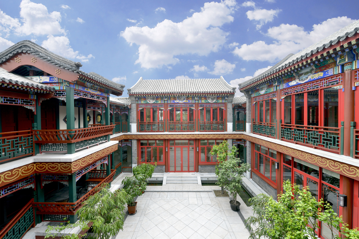 Other Residential for Sale at Gulou Courtyard Gulou Street, XiCheng District Other Beijing, Beijing 100000 China