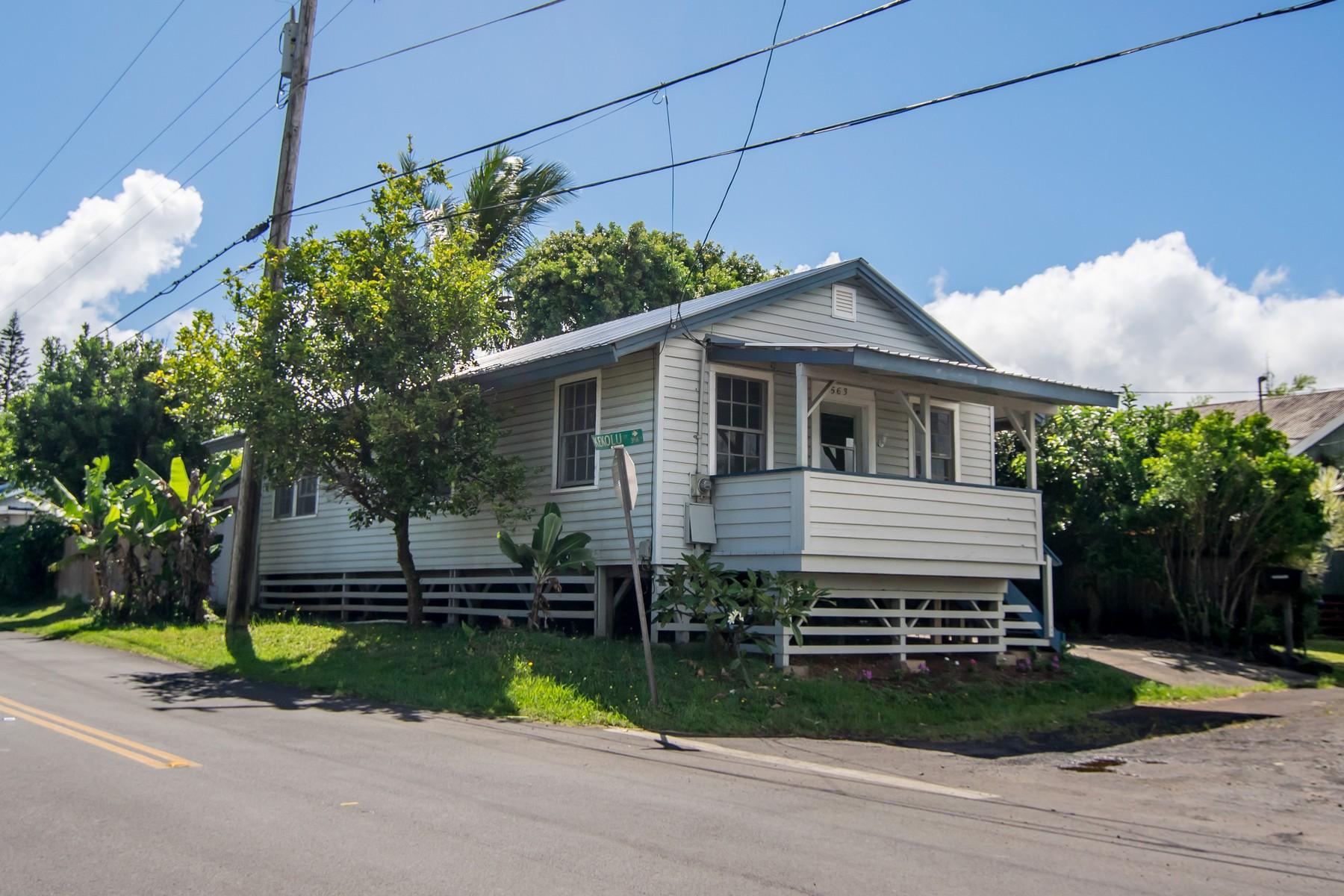 Einfamilienhaus für Verkauf beim Quaint Plantation Cottage, Makawao Maui 3563 Kekolu Street Makawao, Hawaii, 96768 Vereinigte Staaten