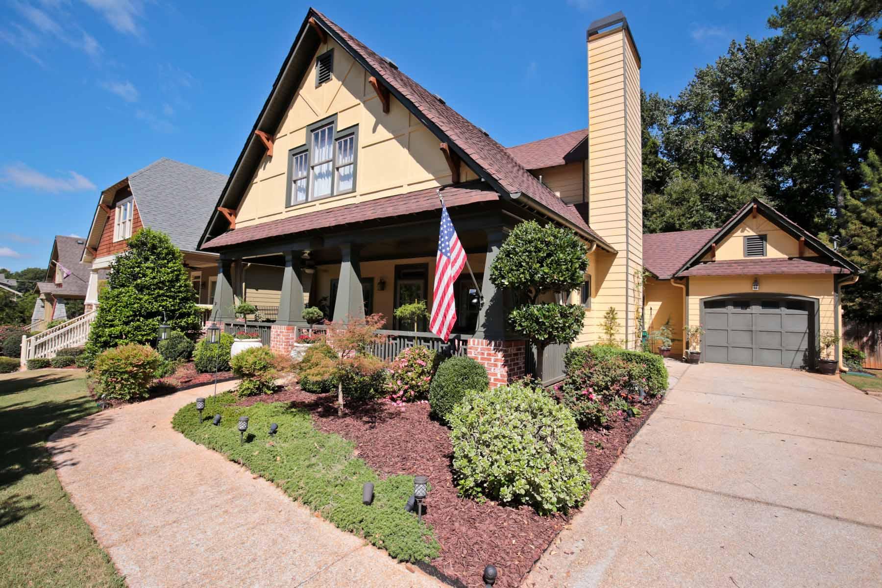 Maison unifamiliale pour l Vente à Gorgeous 4 Bedroom Craftsman in a quiet cul-de-sac. 1276 Diamond Avenue SE Atlanta, Georgia, 30316 États-Unis