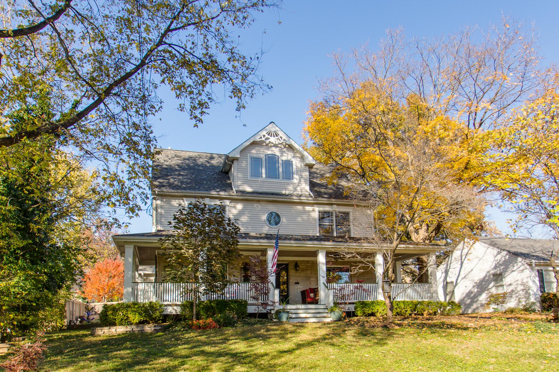 Maison unifamiliale pour l Vente à Scott Ave 527 Scott Ave Kirkwood, Missouri 63122 États-Unis