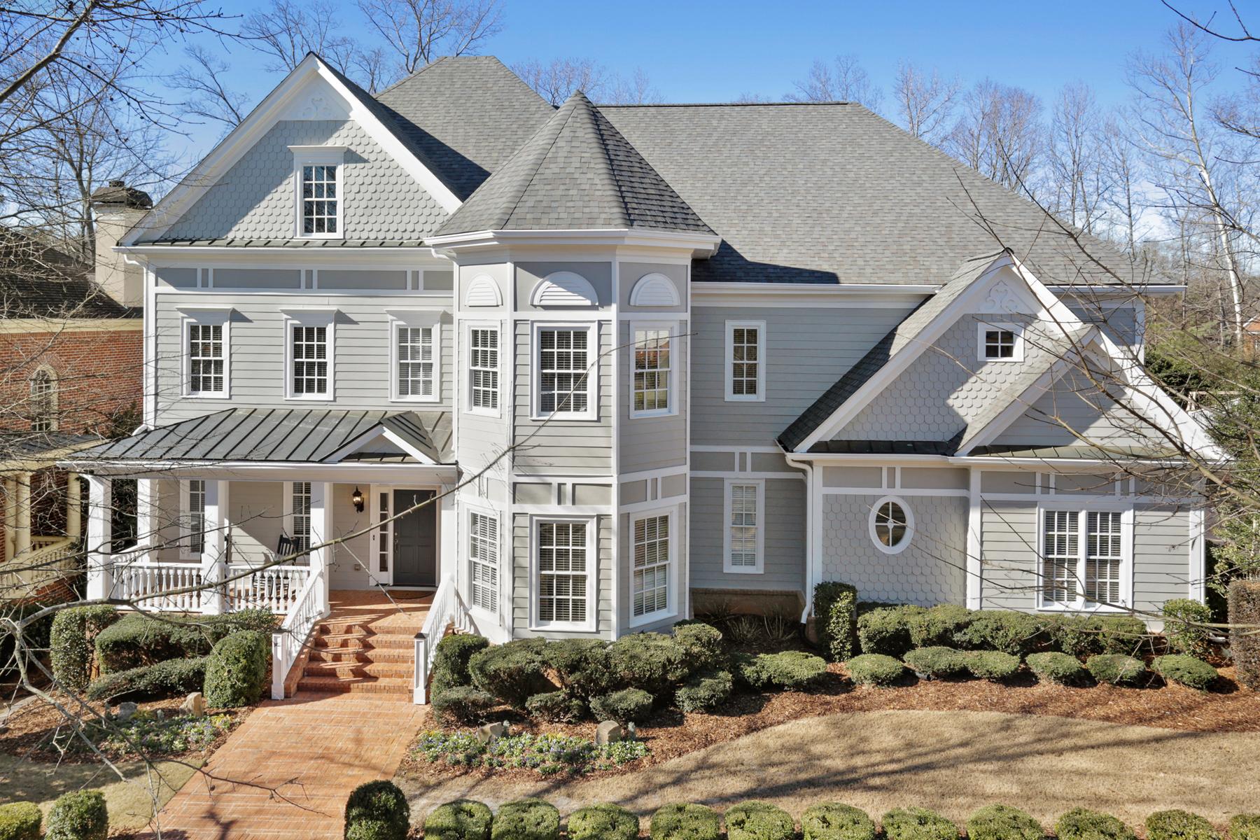 Частный односемейный дом для того Продажа на Cape Cod Home In Ellard 8111 Lawnview Alpharetta, Джорджия 30022 Соединенные Штаты