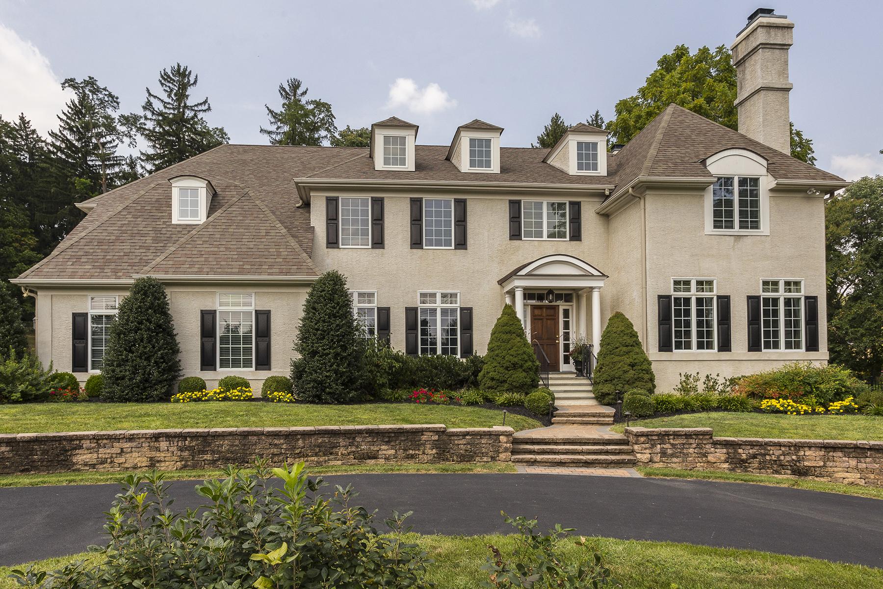 Single Family Home for Sale at Bryn Mawr Manor Home 492 S. Bryn Mawr Ave. Bryn Mawr, Pennsylvania 19010 United States