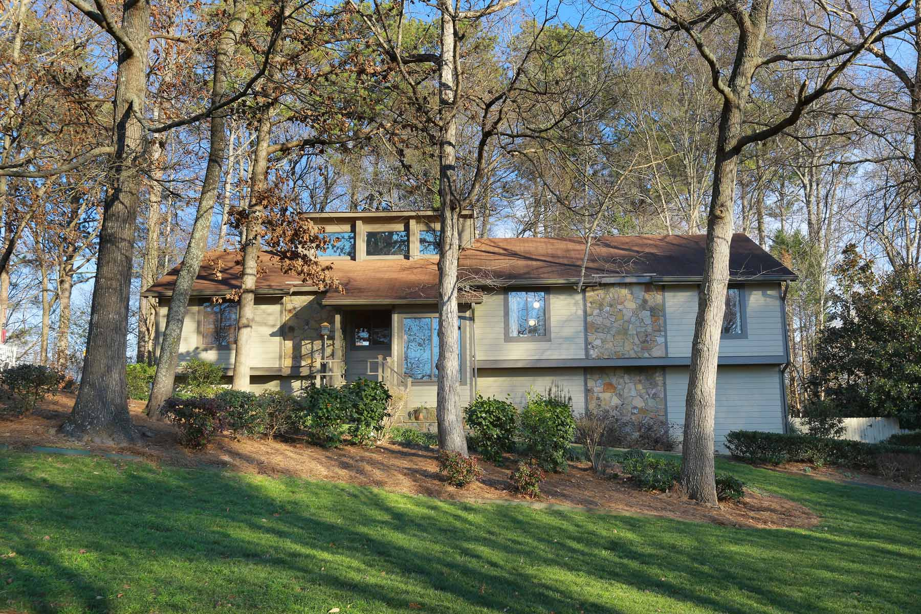 Property For Sale at Contemporary Home in the Heart of Roswell