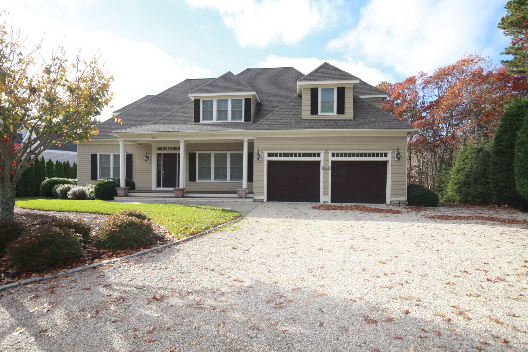 Maison unifamiliale pour l Vente à STUNNING CONTEMPORARY HOME 397 Great Oak Road New Seabury, Massachusetts, 02649 États-UnisDans/Autour: Mashpee