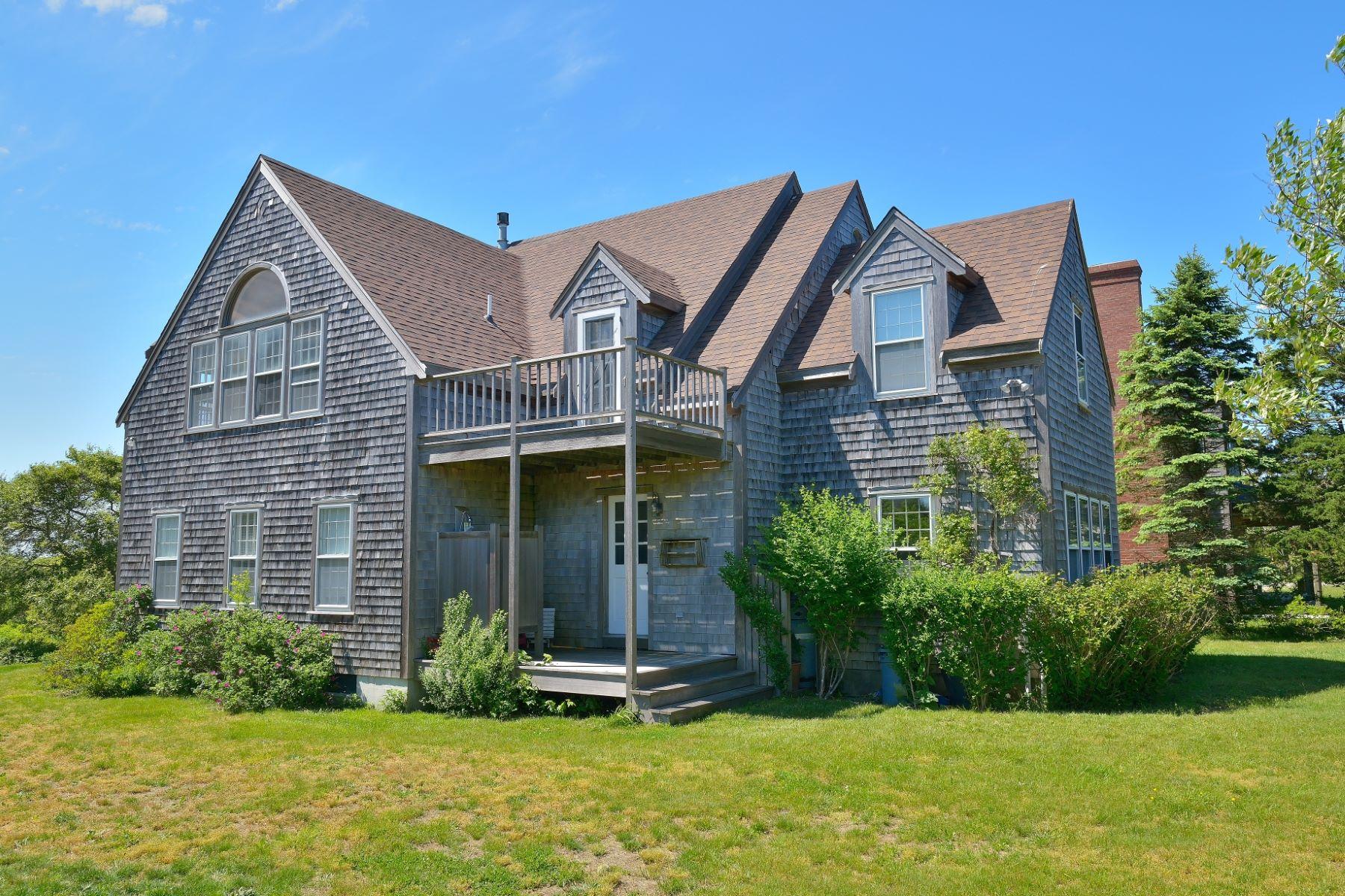 Частный односемейный дом для того Продажа на Secluded and Overlooking the Moors 52 Sankaty Road Siasconset, Массачусетс, 02564 Соединенные Штаты