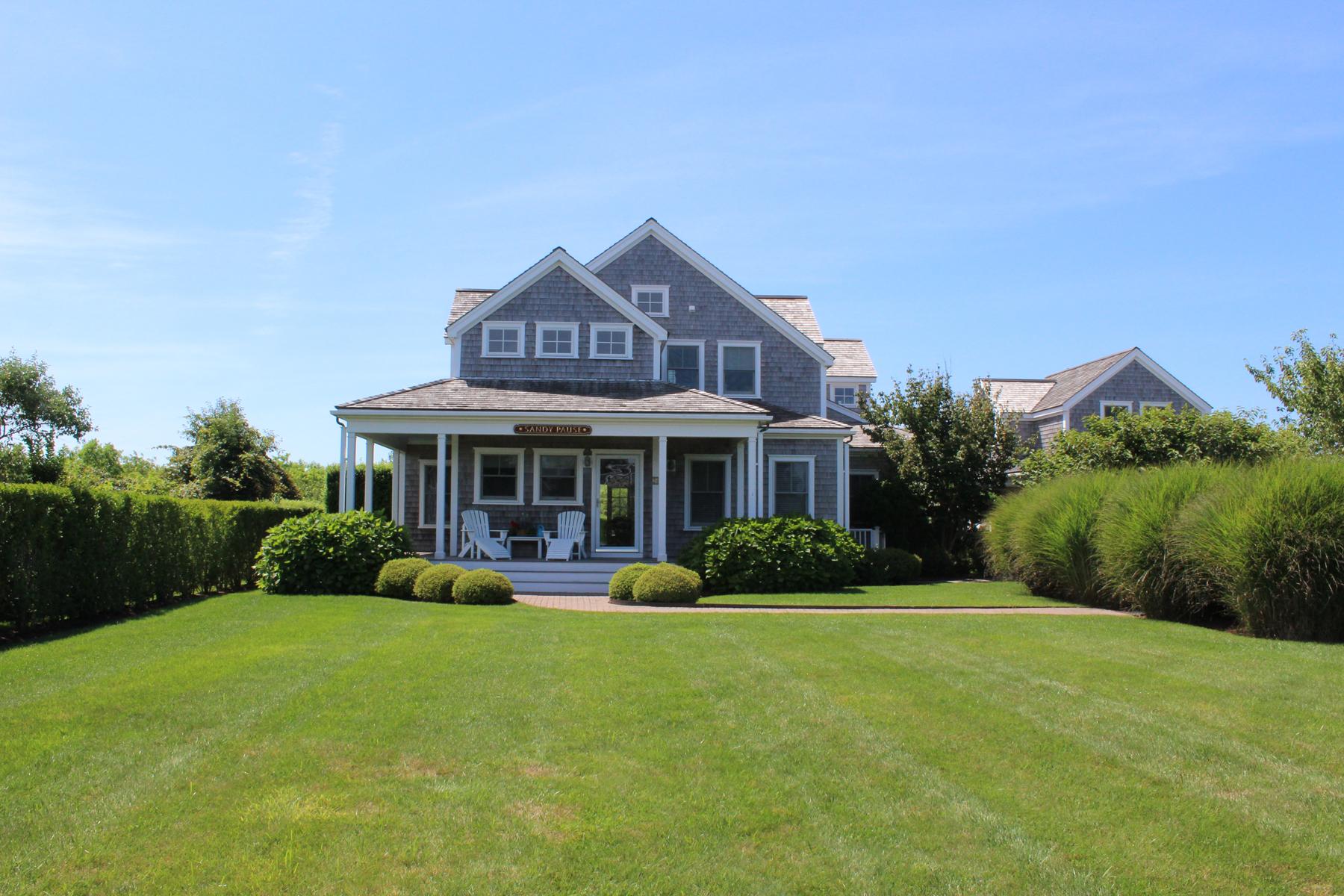 Частный односемейный дом для того Продажа на Sconset - Half Acre - Distant Ocean Views 24 Cannonbury Lane Siasconset, Массачусетс, 02564 Соединенные Штаты
