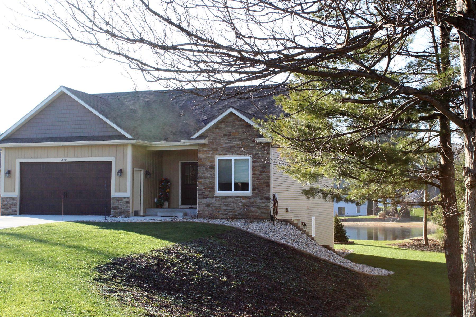 その他の住居 のために 売買 アット Secluded Life On The Lake 370 142nd Avenue Holland, ミシガン, 49424 アメリカ合衆国