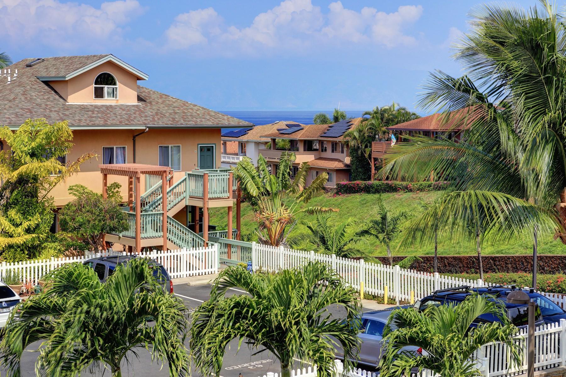 共管式独立产权公寓 为 销售 在 Classic Kahana Townhome 25 Heather Lane, Villas at Kahana Ridge 133 卡哈纳, 夏威夷, 96761 美国