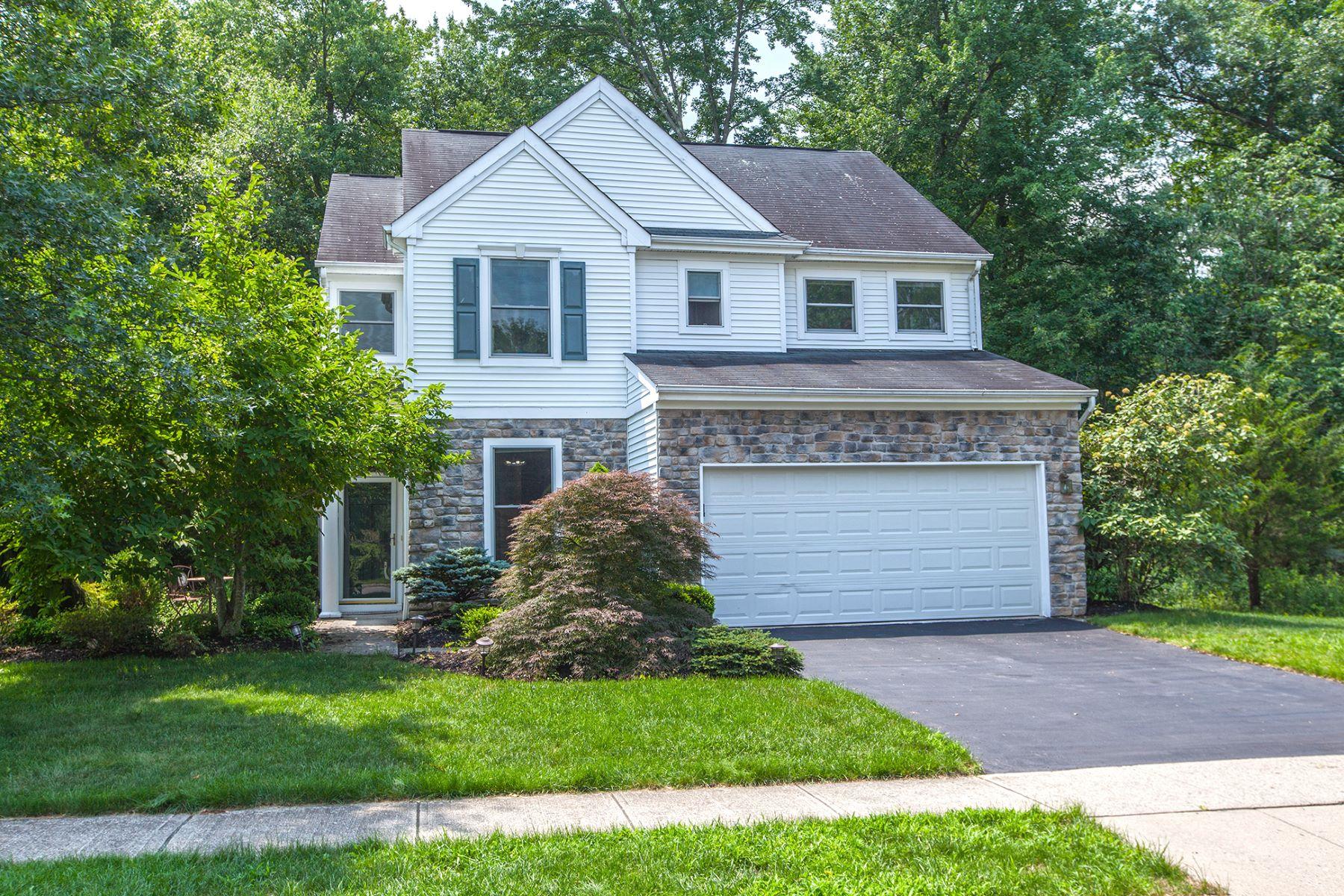 단독 가정 주택 용 매매 에 Beautifully Upgraded In Woods Edge - Montgomery Township 73 Harvard Circle Princeton, 뉴저지, 08540 미국
