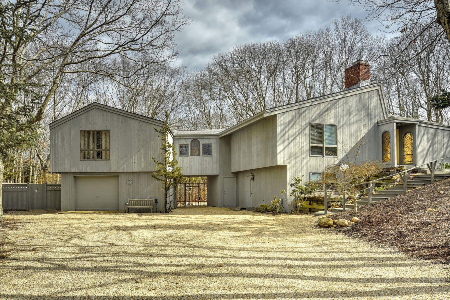 Частный односемейный дом для того Продажа на In Between Amagansett and East Hampton 4 Cherry Street, East Hampton Springs, East Hampton, Нью-Йорк, 11937 Соединенные Штаты