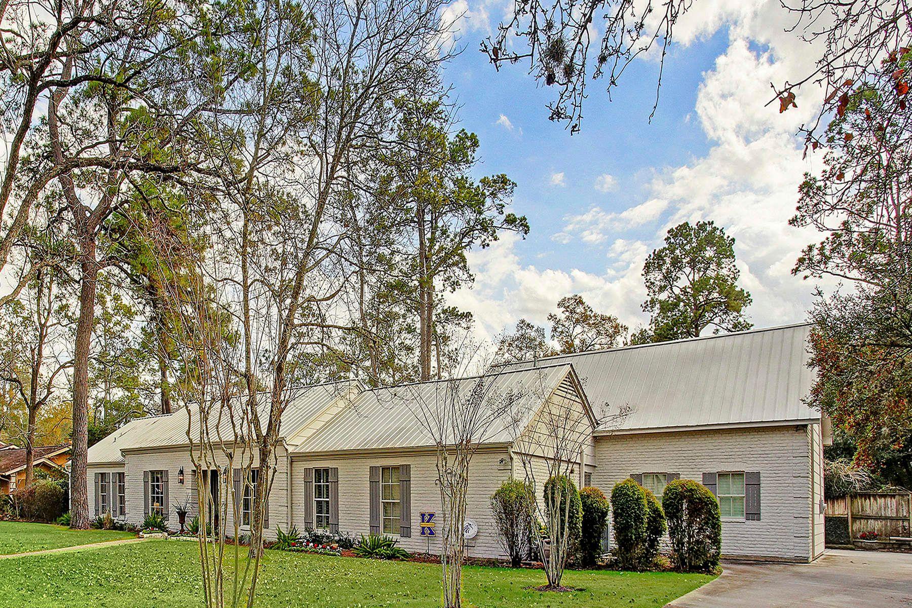 واحد منزل الأسرة للـ Sale في 11015 Hunters Park Drive Houston, Texas, 77024 United States