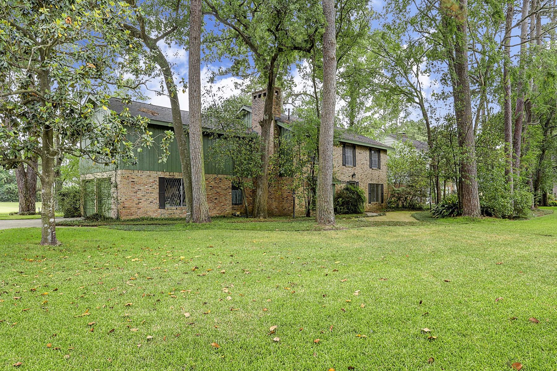 Частный односемейный дом для того Продажа на 6215 Coral Ridge Road 6215 Coral Ridge Rd, Houston, Техас, 77069 Соединенные Штаты