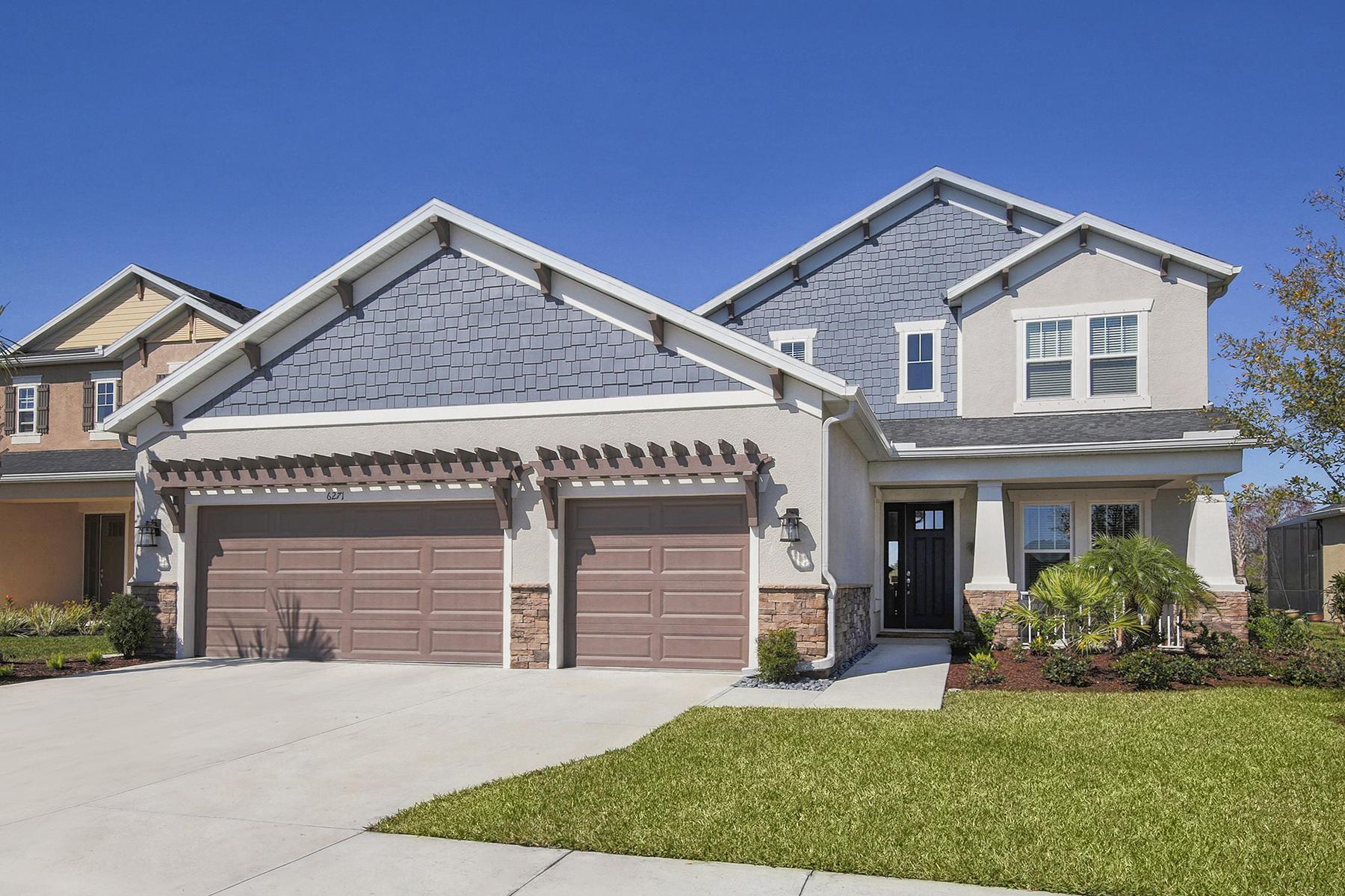 단독 가정 주택 용 매매 에 ARBOR LAKES 6271 Anise Dr Sarasota, 플로리다, 34238 미국