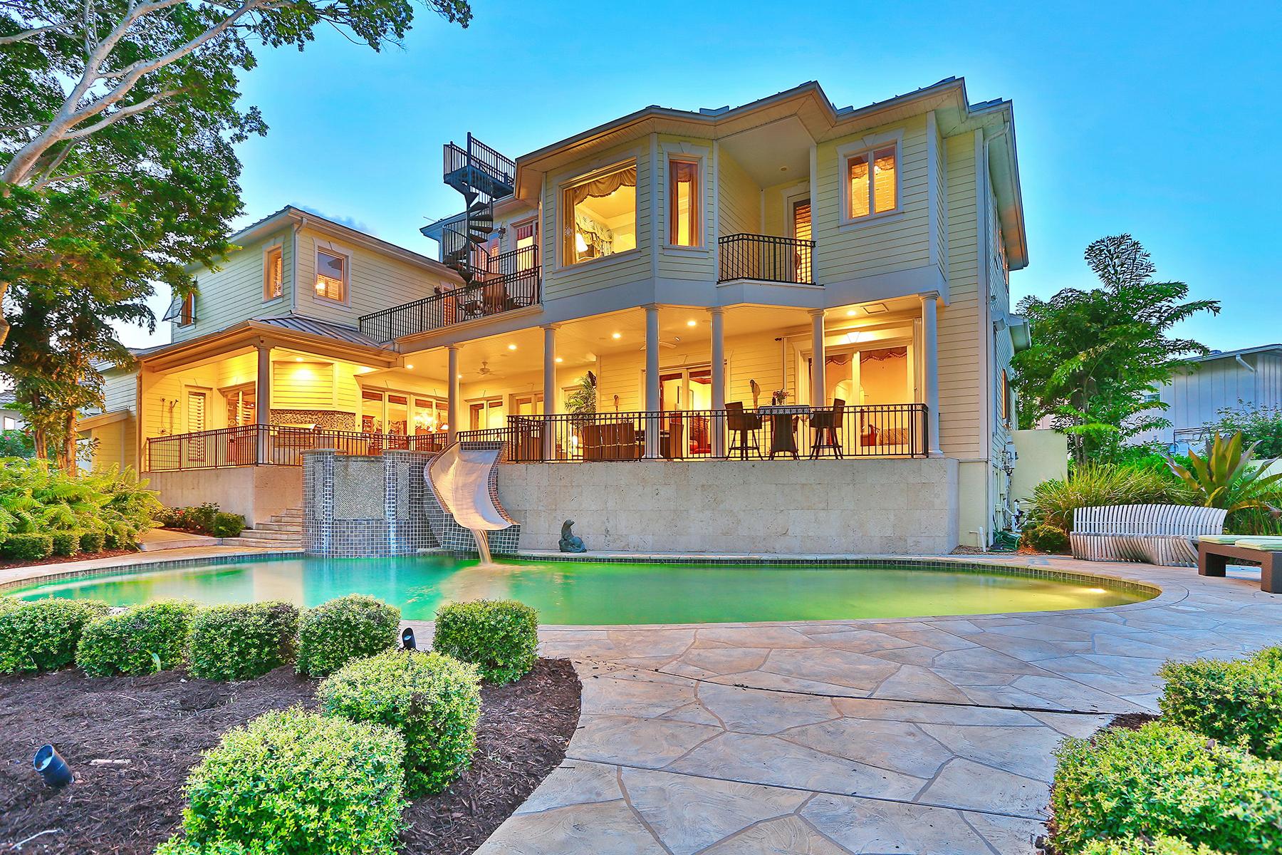 独户住宅 为 销售 在 SAN REMO ESTATES 3657 San Remo Terr Sarasota, 佛罗里达州 34239 美国