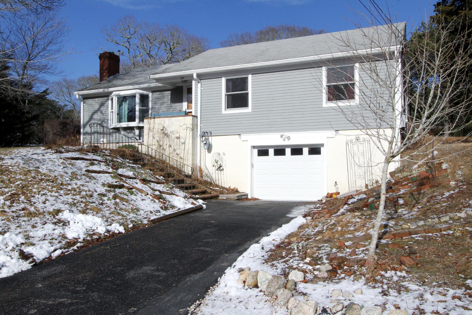 Casa Unifamiliar por un Venta en 2224 Main Street, Chatham, MA Chatham, Massachusetts, 02633 Estados Unidos