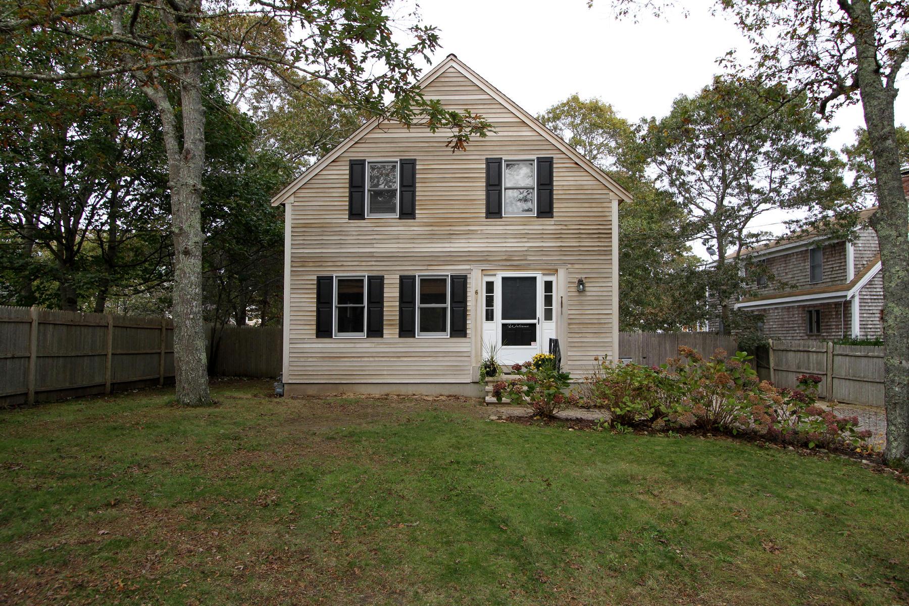 واحد منزل الأسرة للـ Sale في 6 Brothers Lane, Harwich, MA Harwich, Massachusetts, 02645 United States